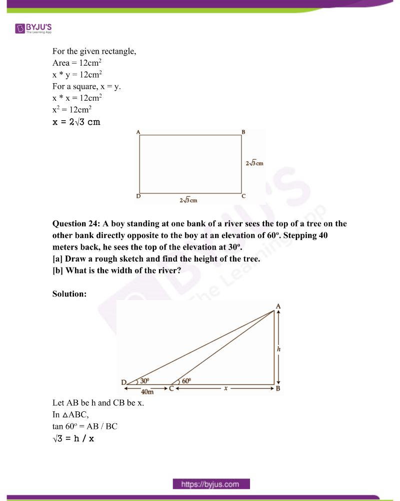 Kerala Class 10 Examination Question Paper Solutions March 2019 22