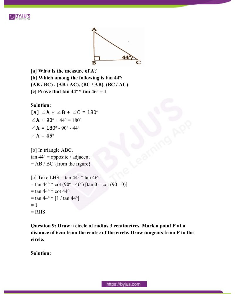Kerala Class 10 Examination Question Paper Solutions March 2019 5