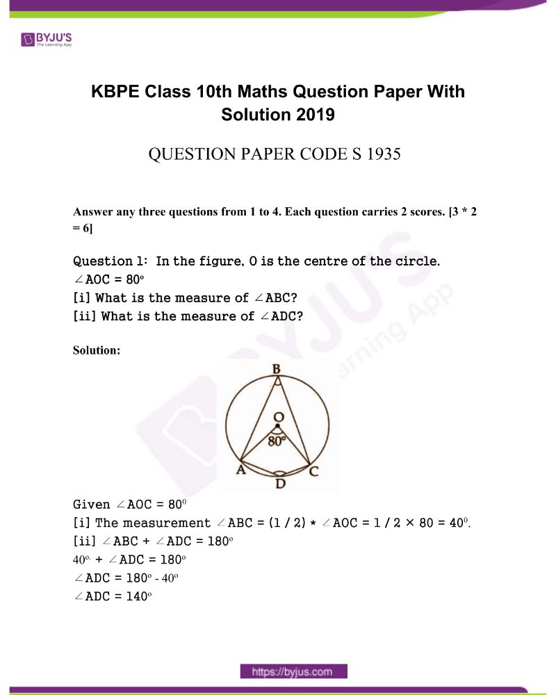 Kerala Class 10 Examination Question Paper Solutions March 2019