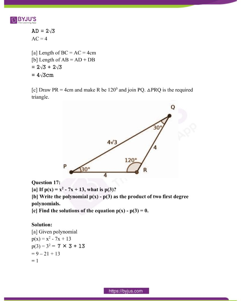 Kerala Class 10 Examination Question Paper Solutions March 2020 13