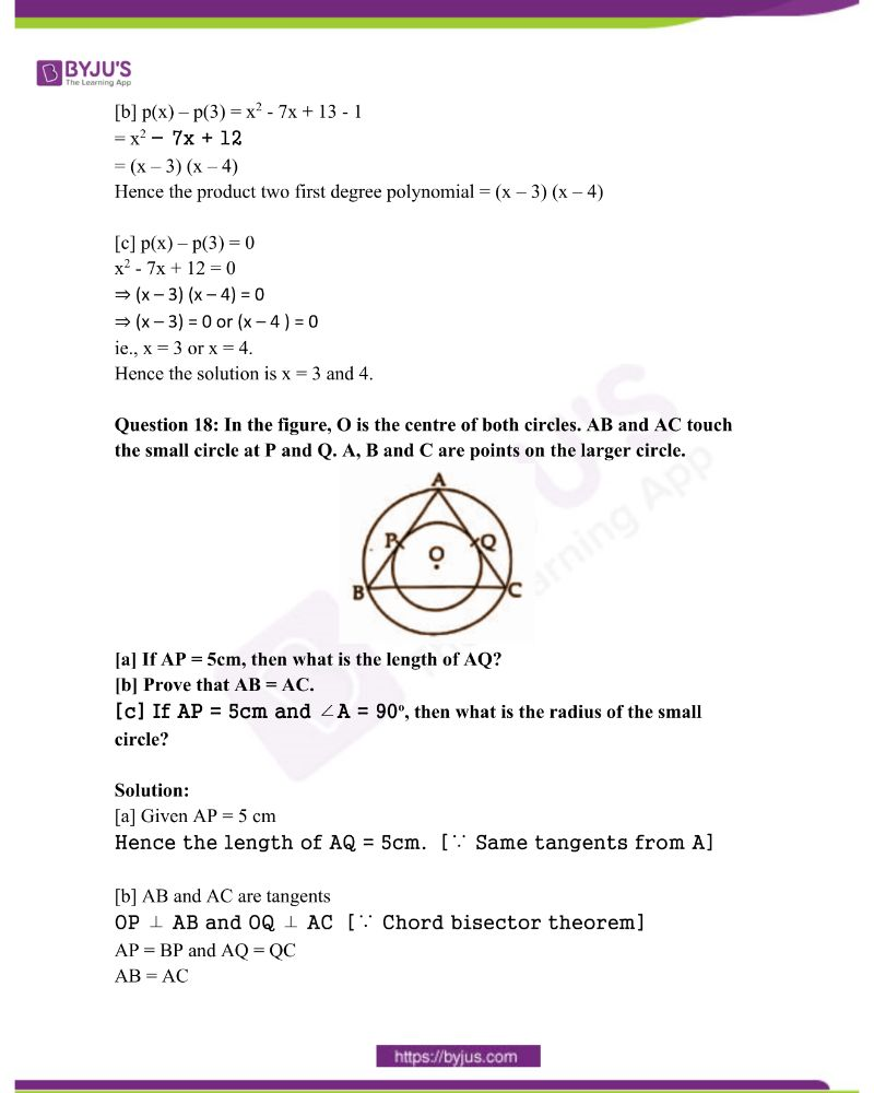Kerala Class 10 Examination Question Paper Solutions March 2020 14