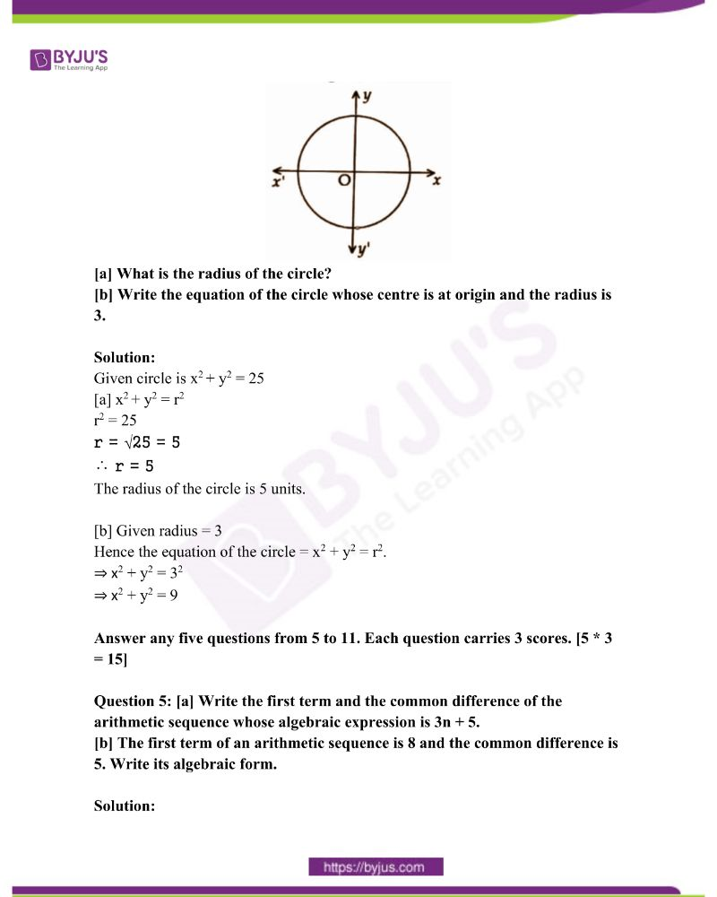 Kerala Class 10 Examination Question Paper Solutions March 2020 2