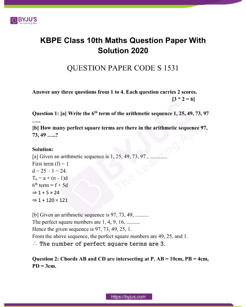 Kerala Class 10 Examination Question Paper Solutions March 2020