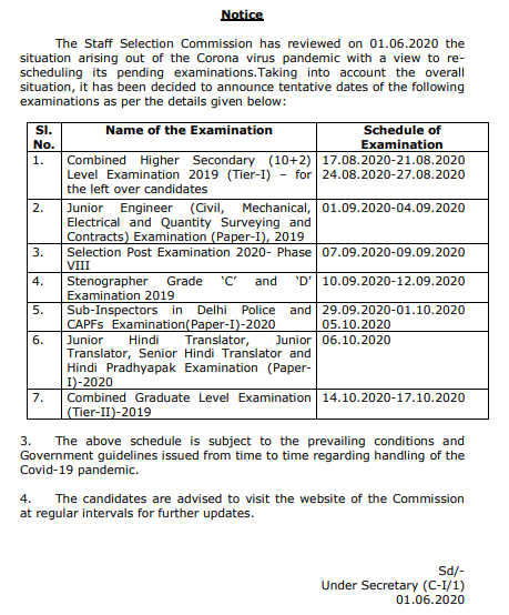 SSC CHSL Exam Date Tier I 2019