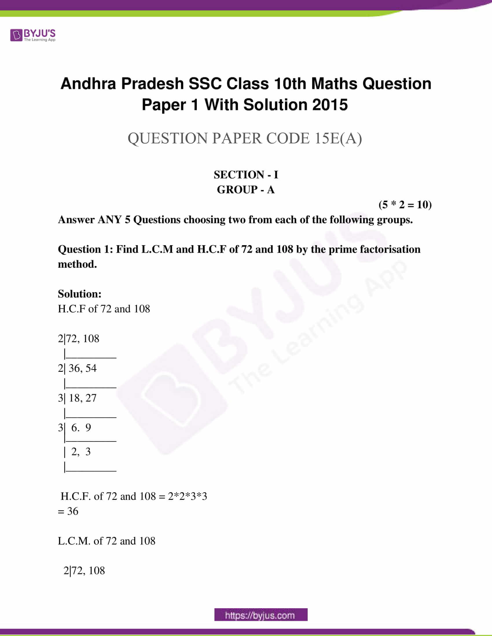 ap class 10 maths question paper 1 sol march 2015 01