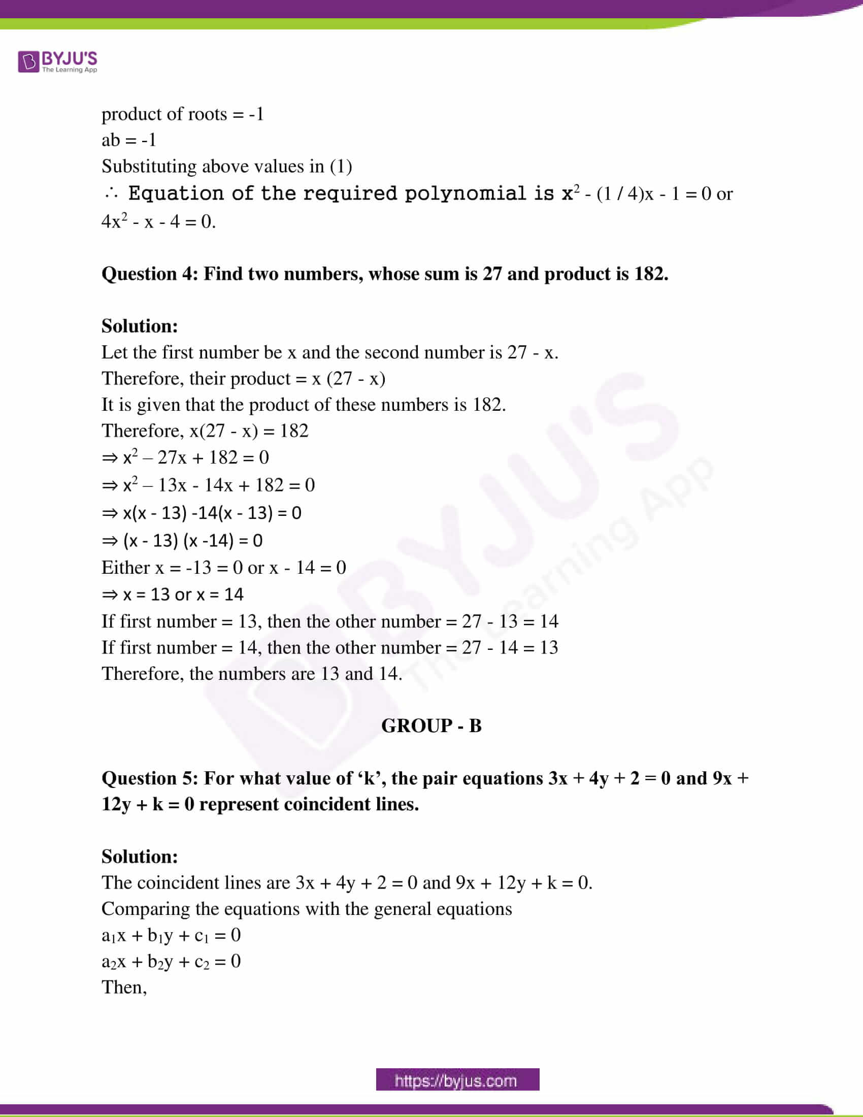 ap class 10 maths question paper 1 sol march 2015 03