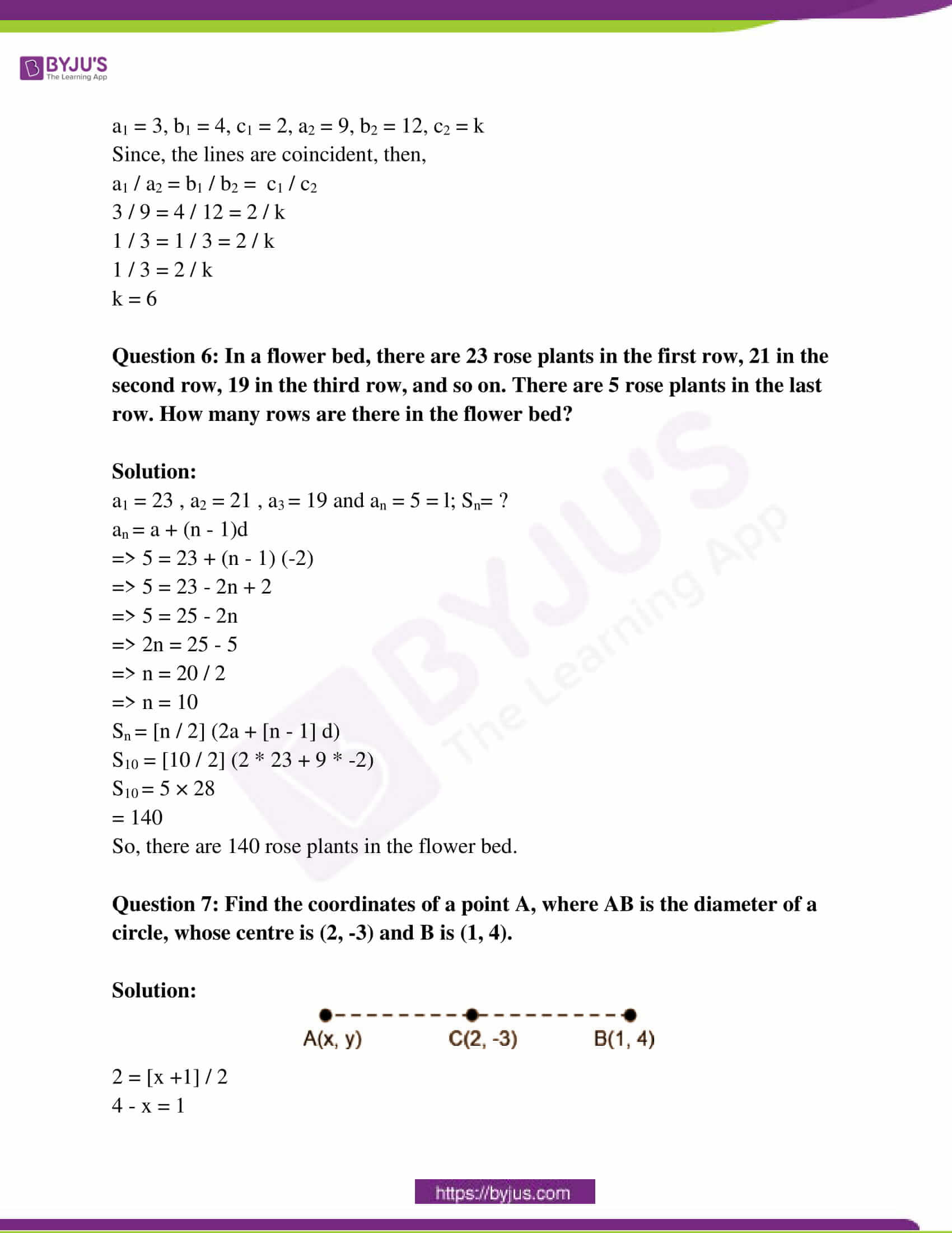 ap class 10 maths question paper 1 sol march 2015 04