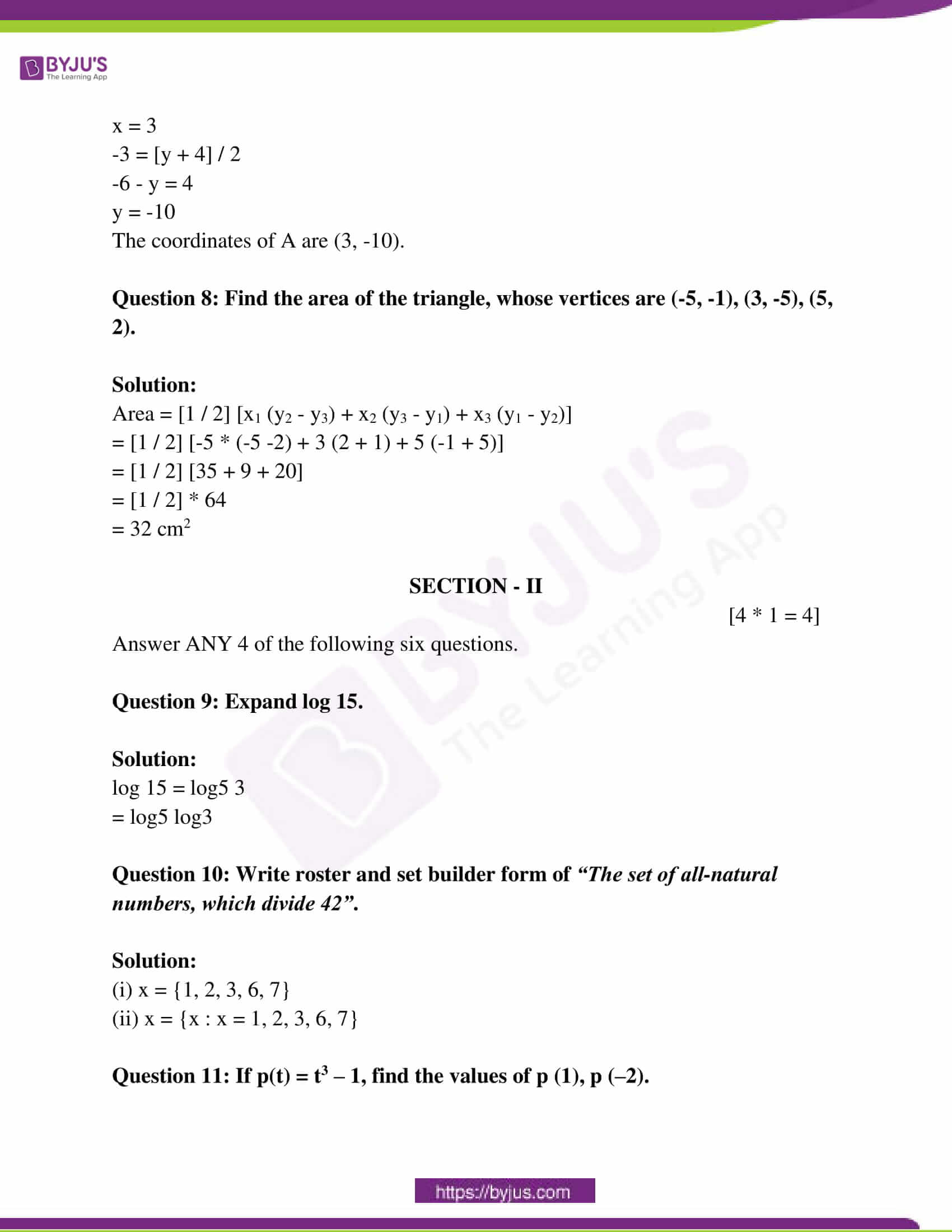 ap class 10 maths question paper 1 sol march 2015 05