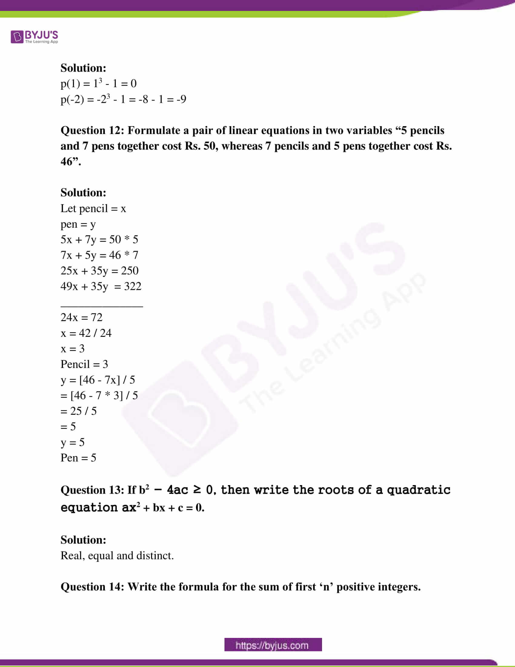 ap class 10 maths question paper 1 sol march 2015 06