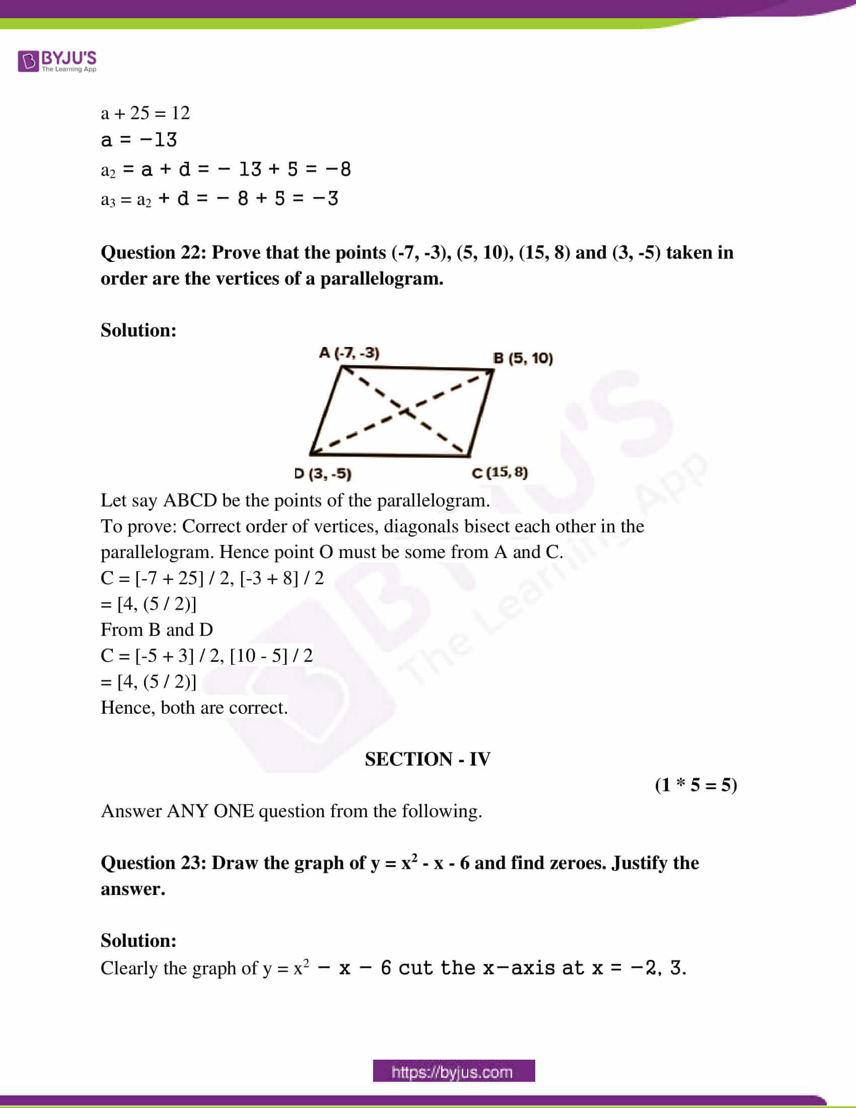 ap class 10 maths question paper 1 sol march 2015 12