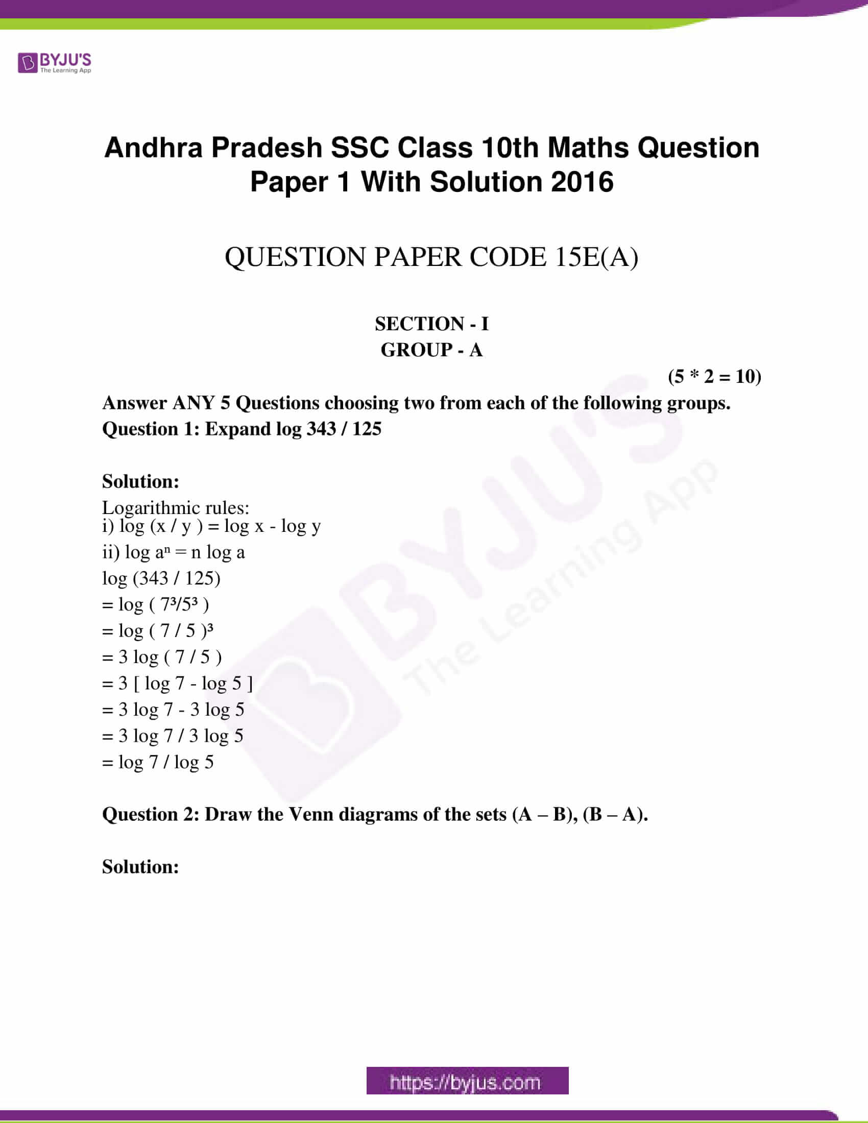 ap class 10 maths question paper 1 sol march 2016 01