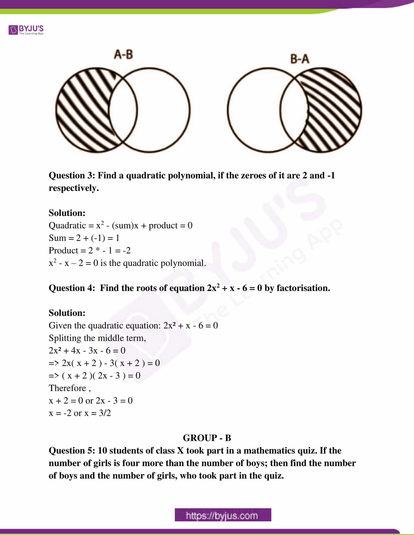 ap class 10 maths question paper 1 sol march 2016 02