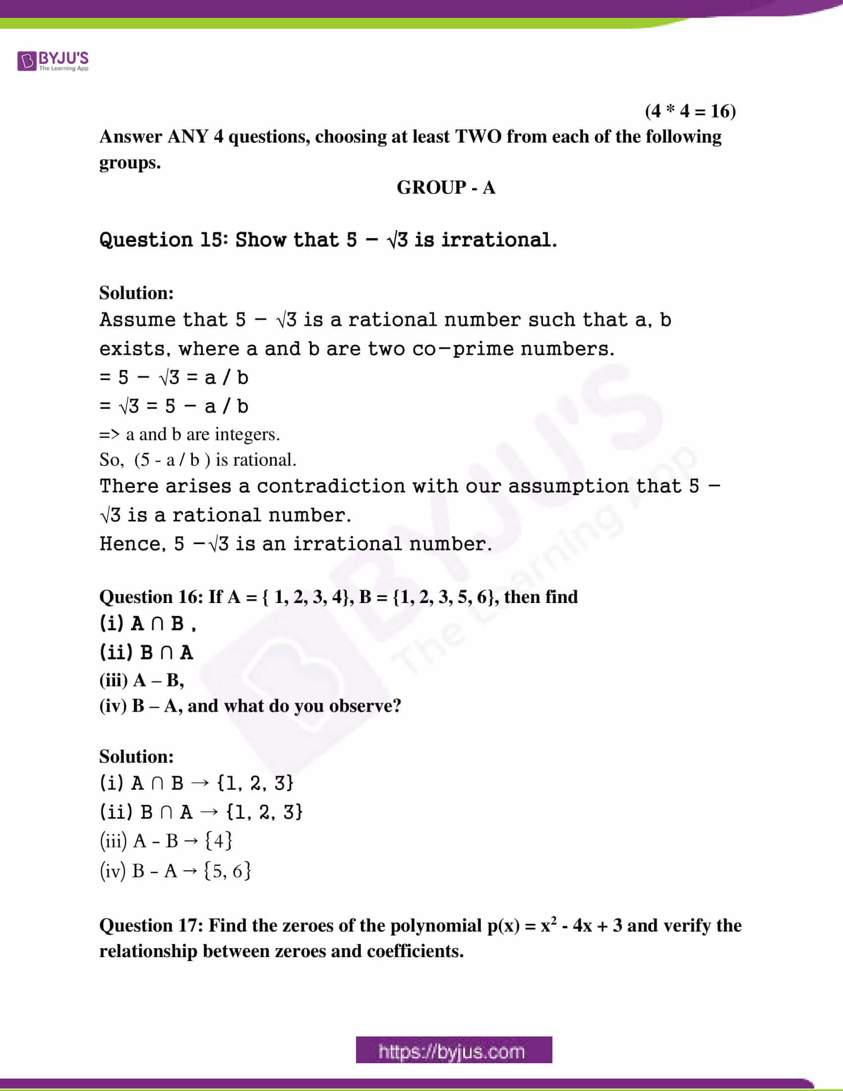 ap class 10 maths question paper 1 sol march 2016 06