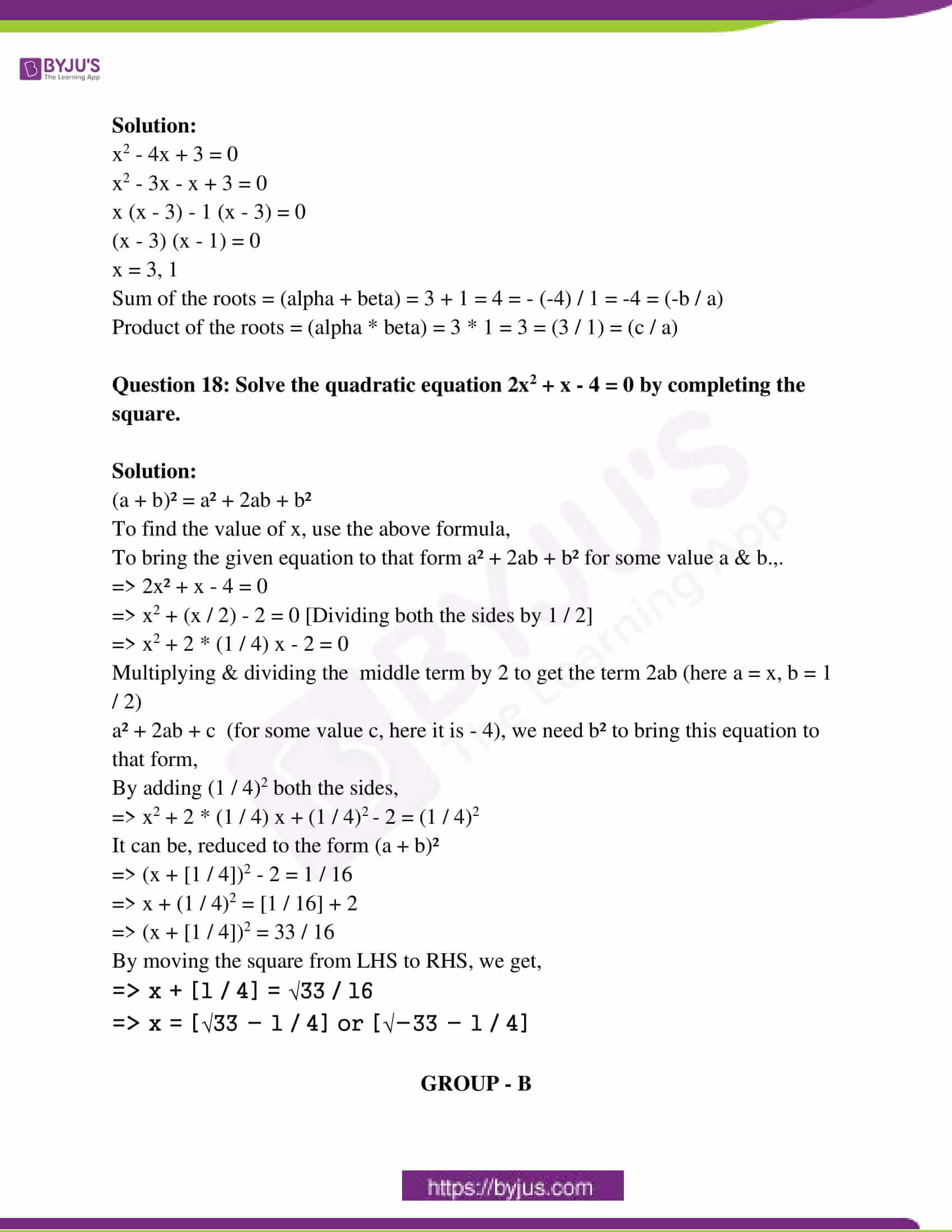 ap class 10 maths question paper 1 sol march 2016 07