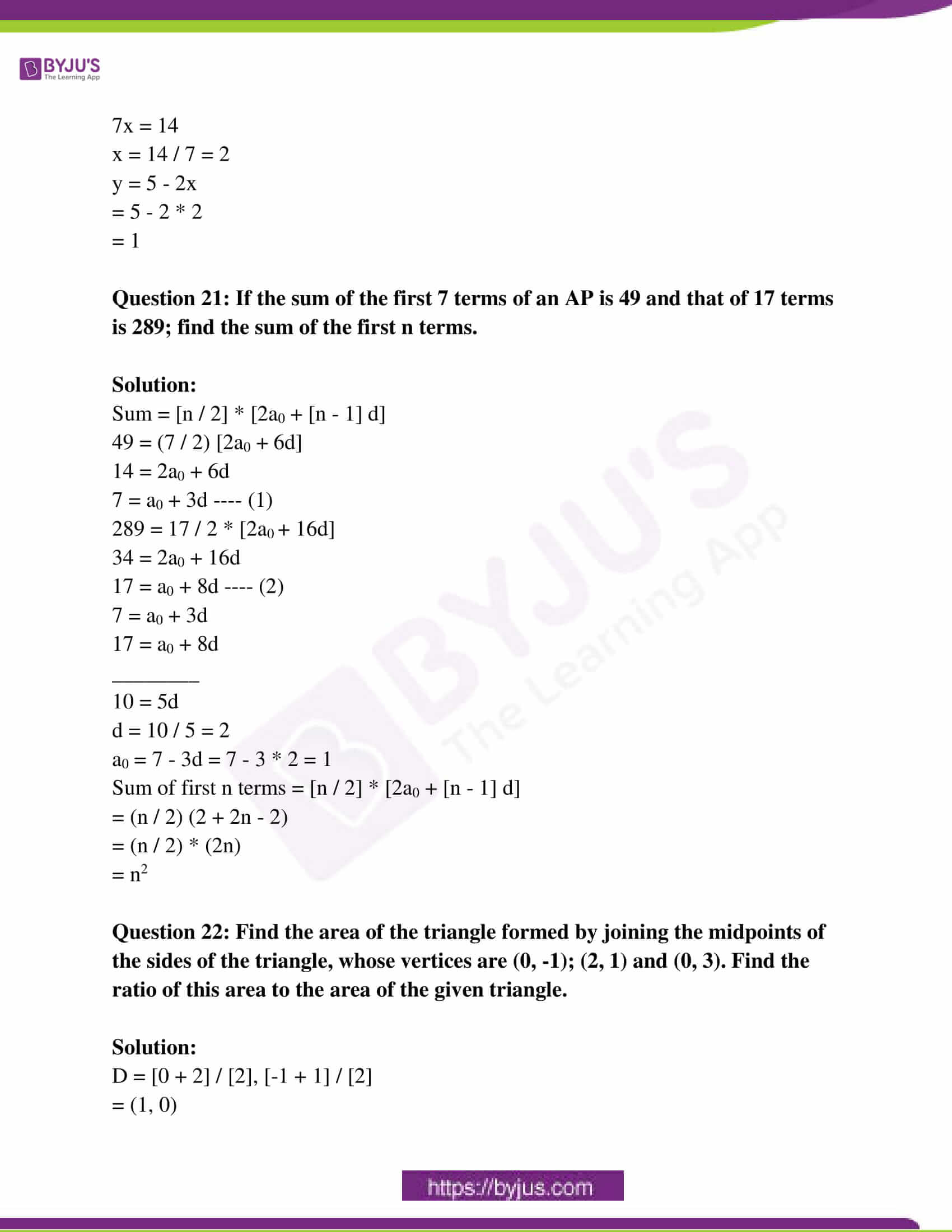 ap class 10 maths question paper 1 sol march 2016 09