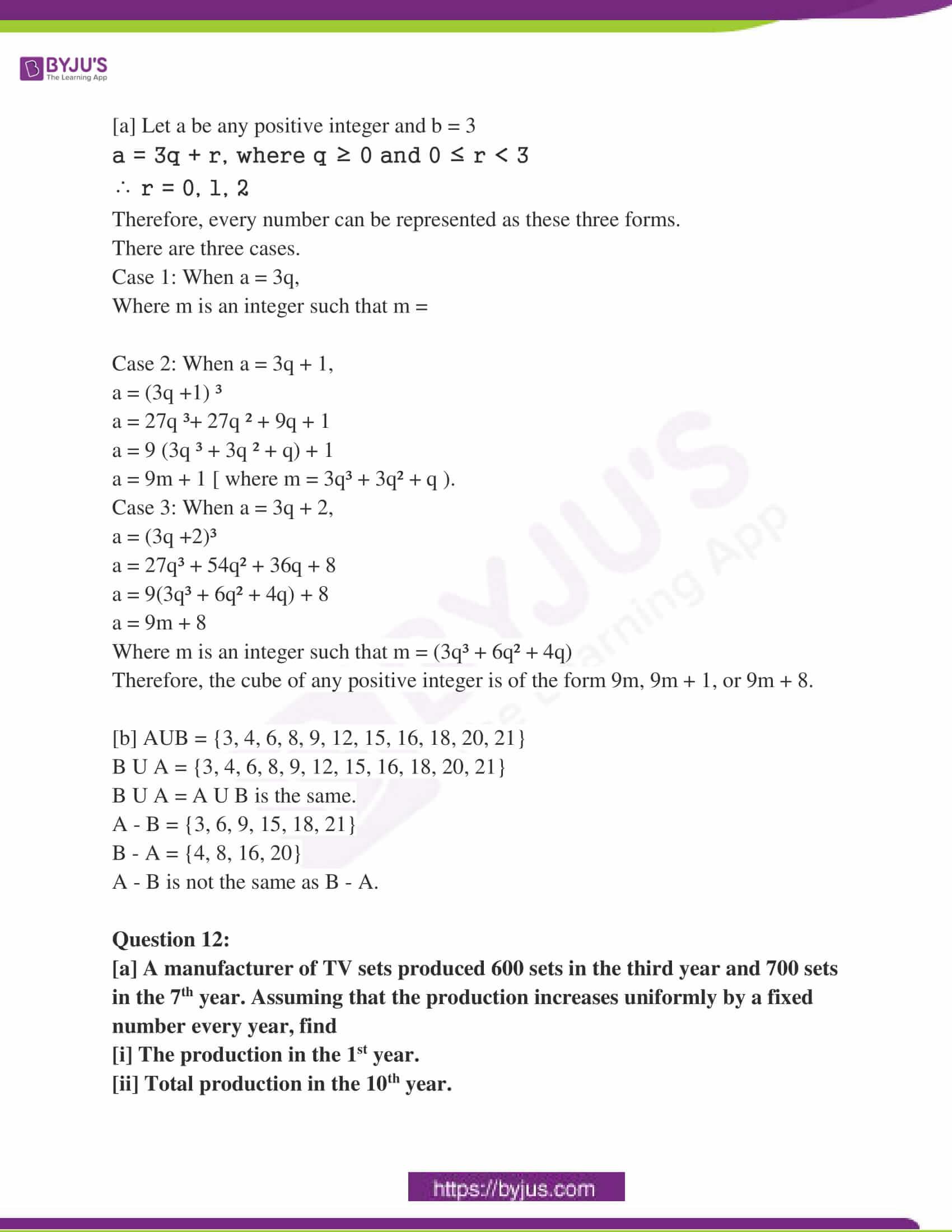 ap class 10 maths question paper 1 sol march 2017 07