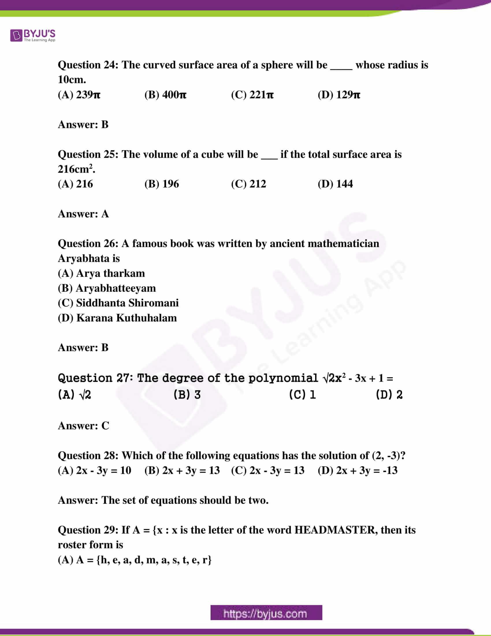 ap class 10 maths question paper 1 sol march 2017 12