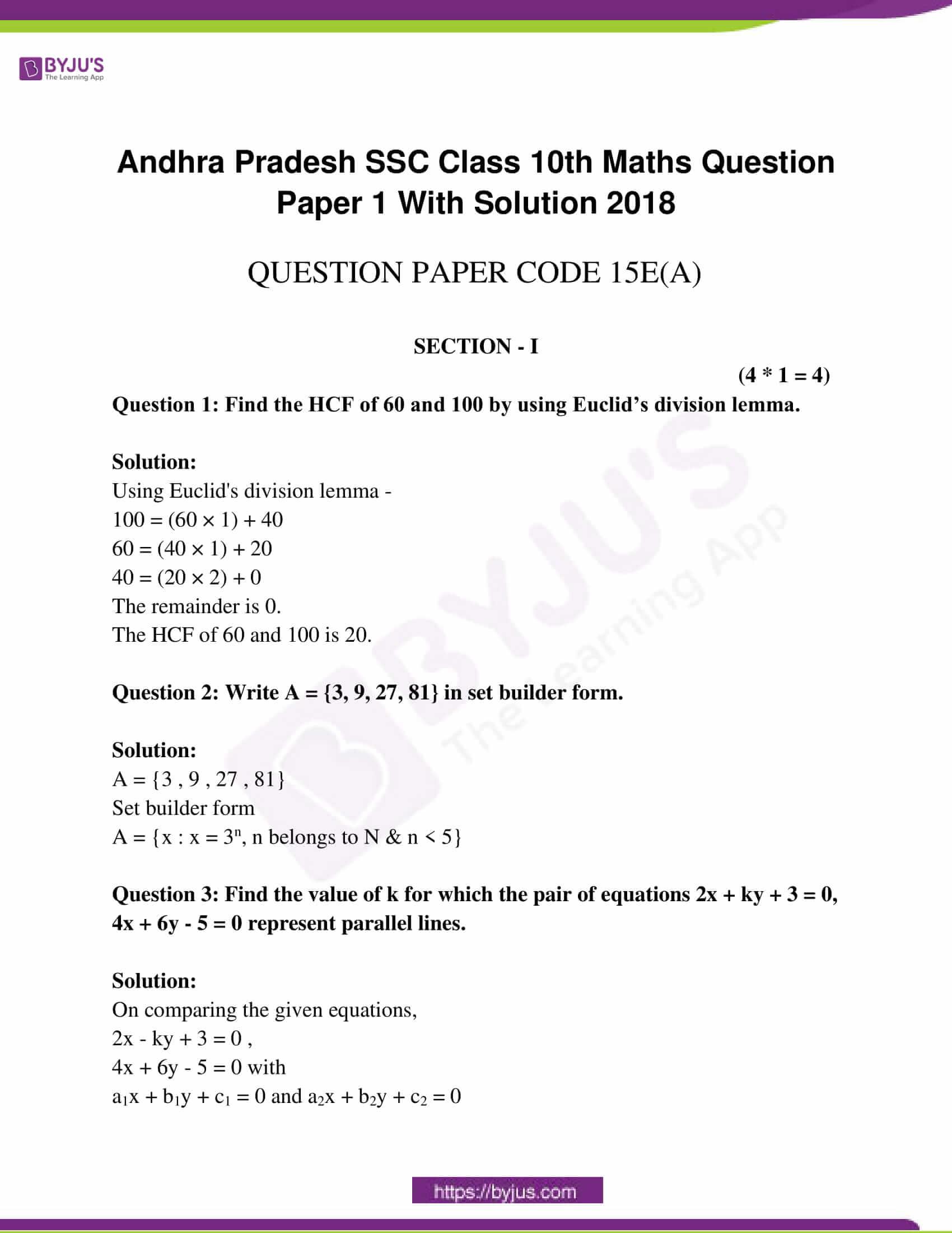 ap class 10 maths question paper 1 sol march 2018 01