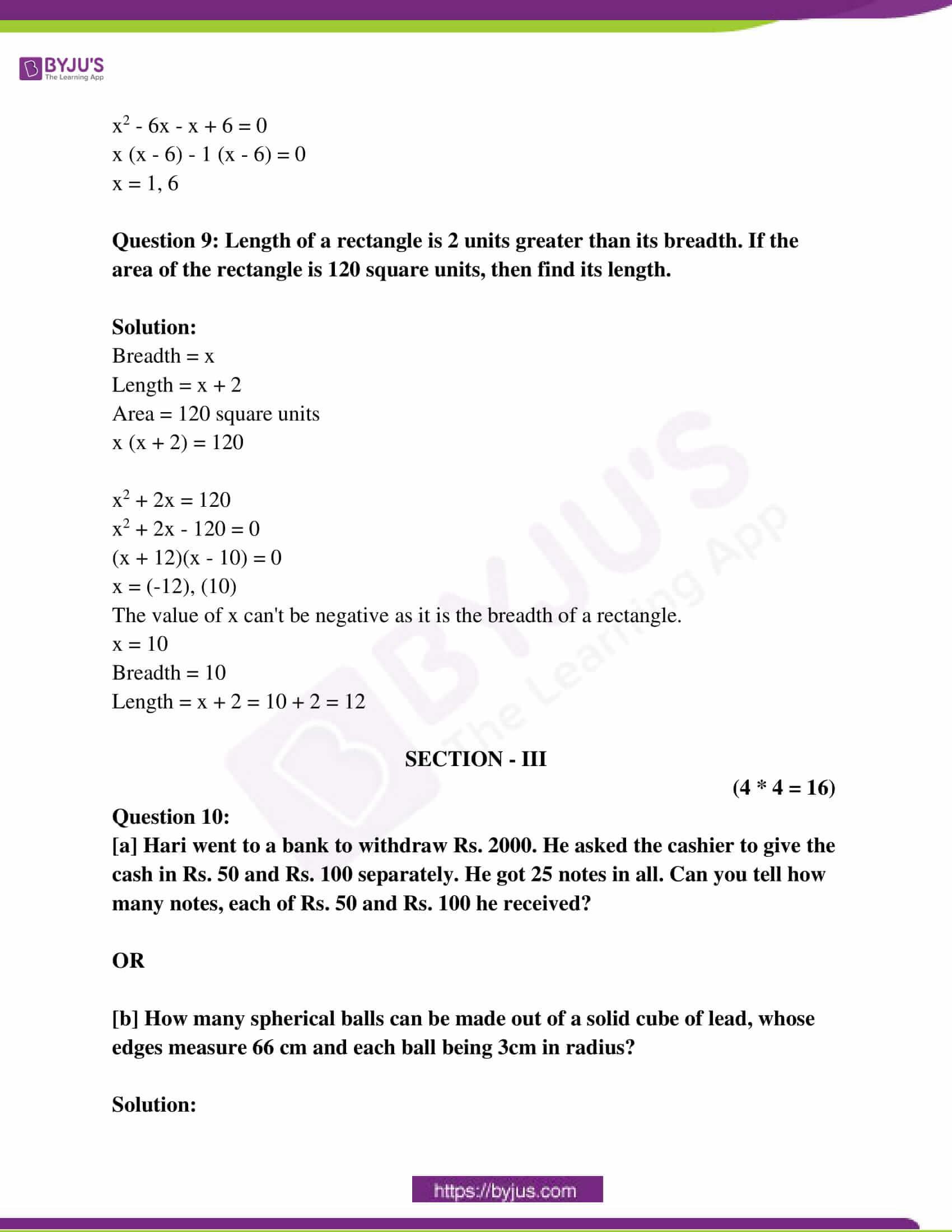 ap class 10 maths question paper 1 sol march 2018 04