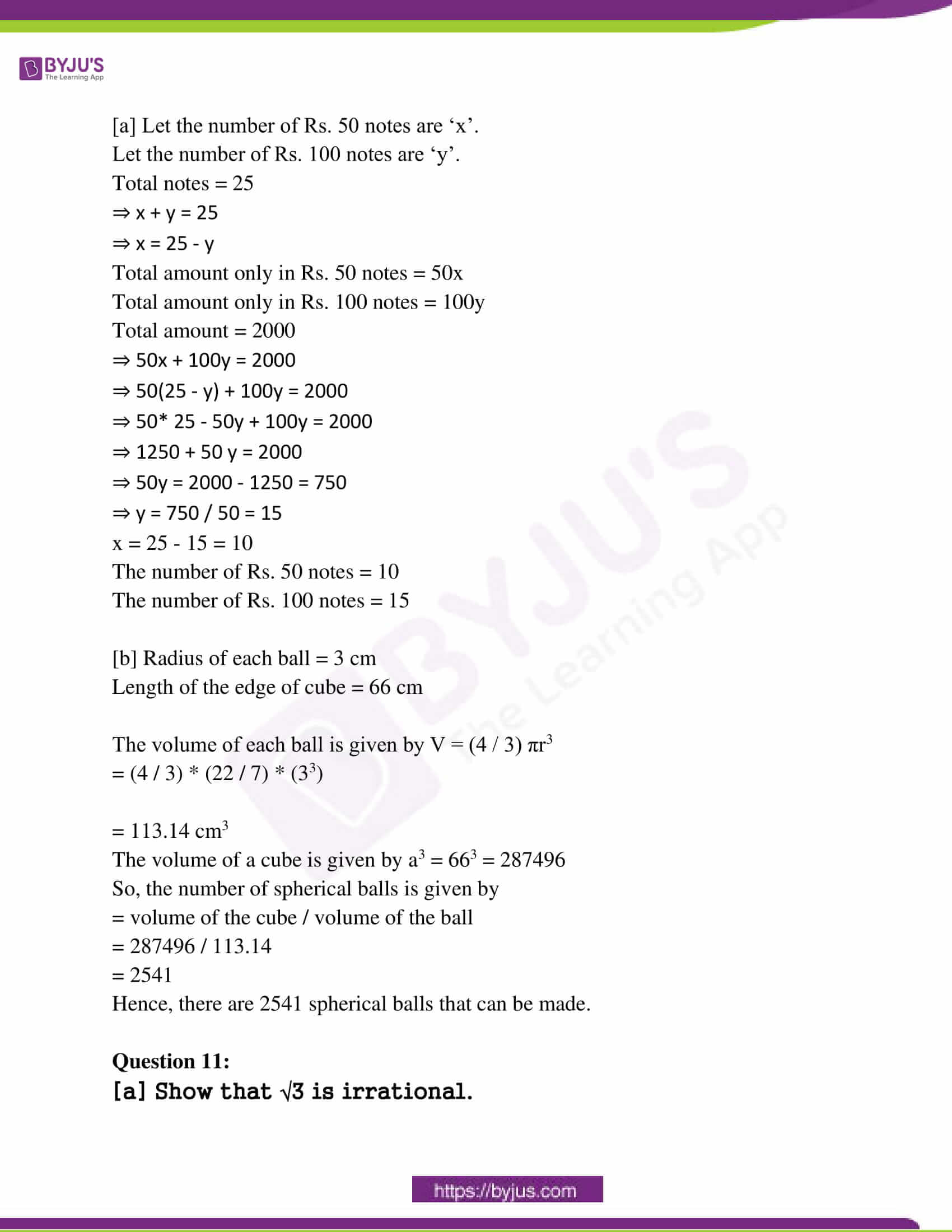 ap class 10 maths question paper 1 sol march 2018 05