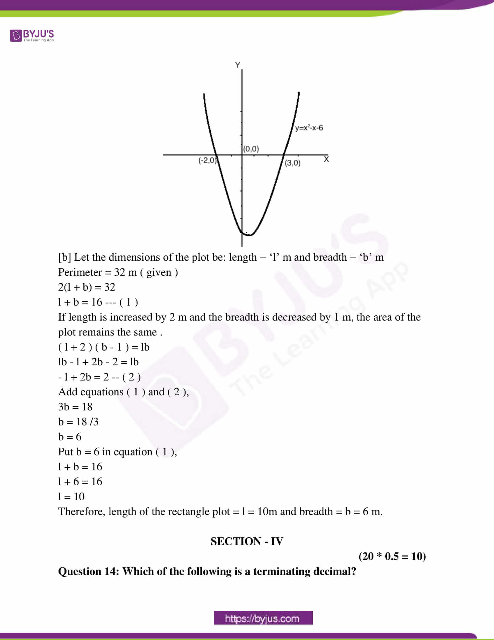 ap class 10 maths question paper 1 sol march 2018 09