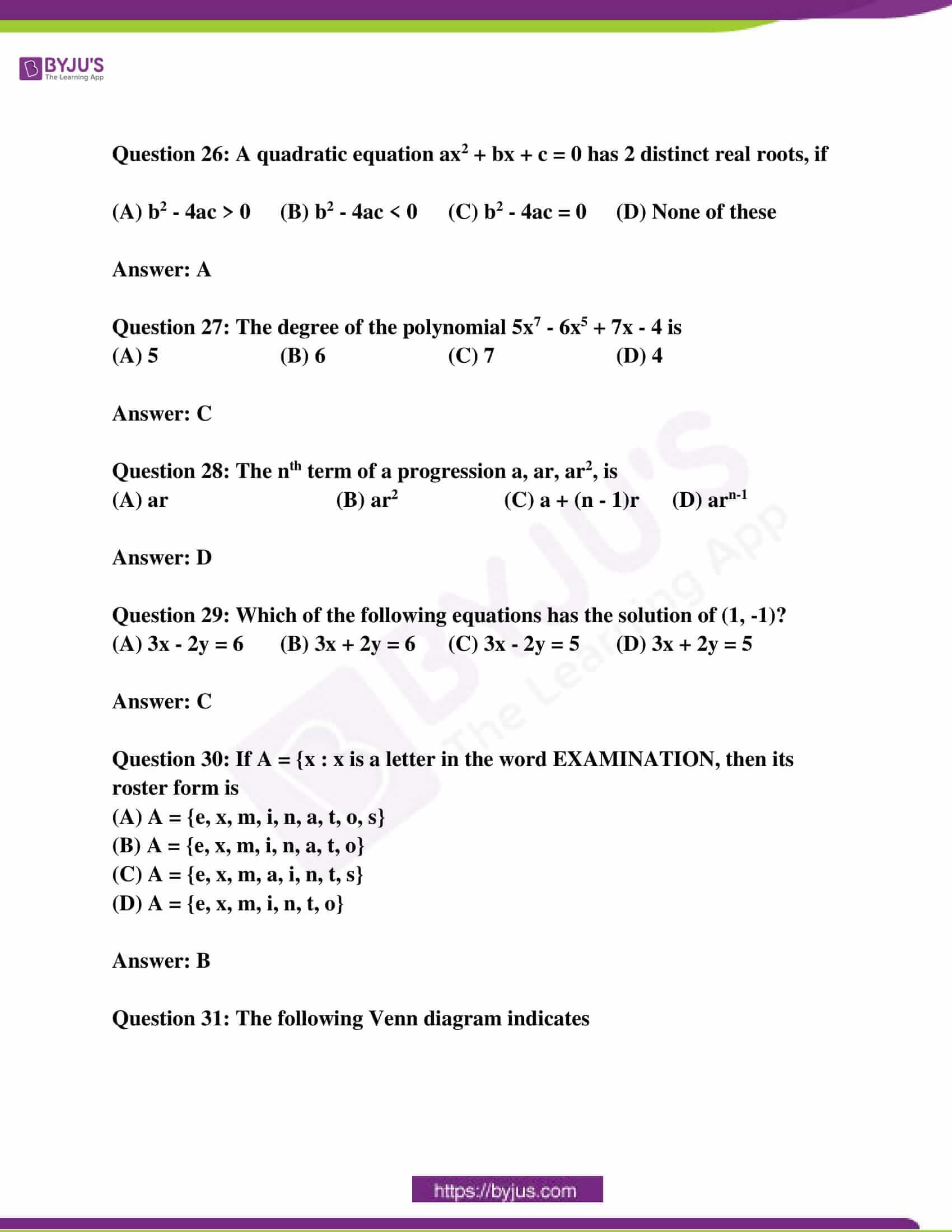 ap class 10 maths question paper 1 sol march 2018 12