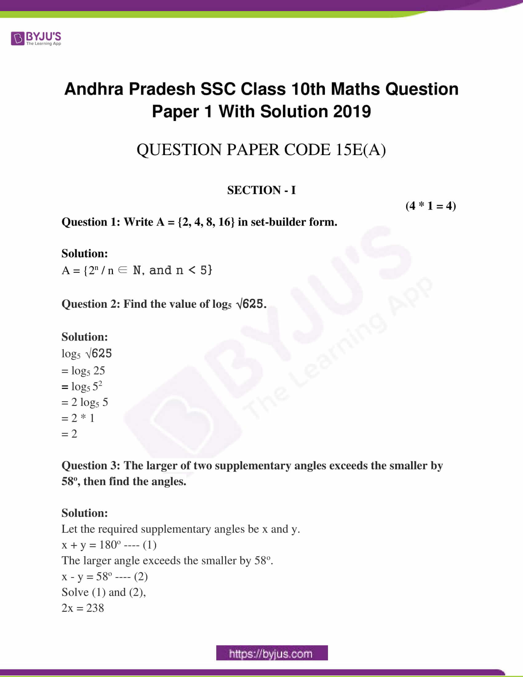 ap class 10 maths question paper 1 sol march 2019 01