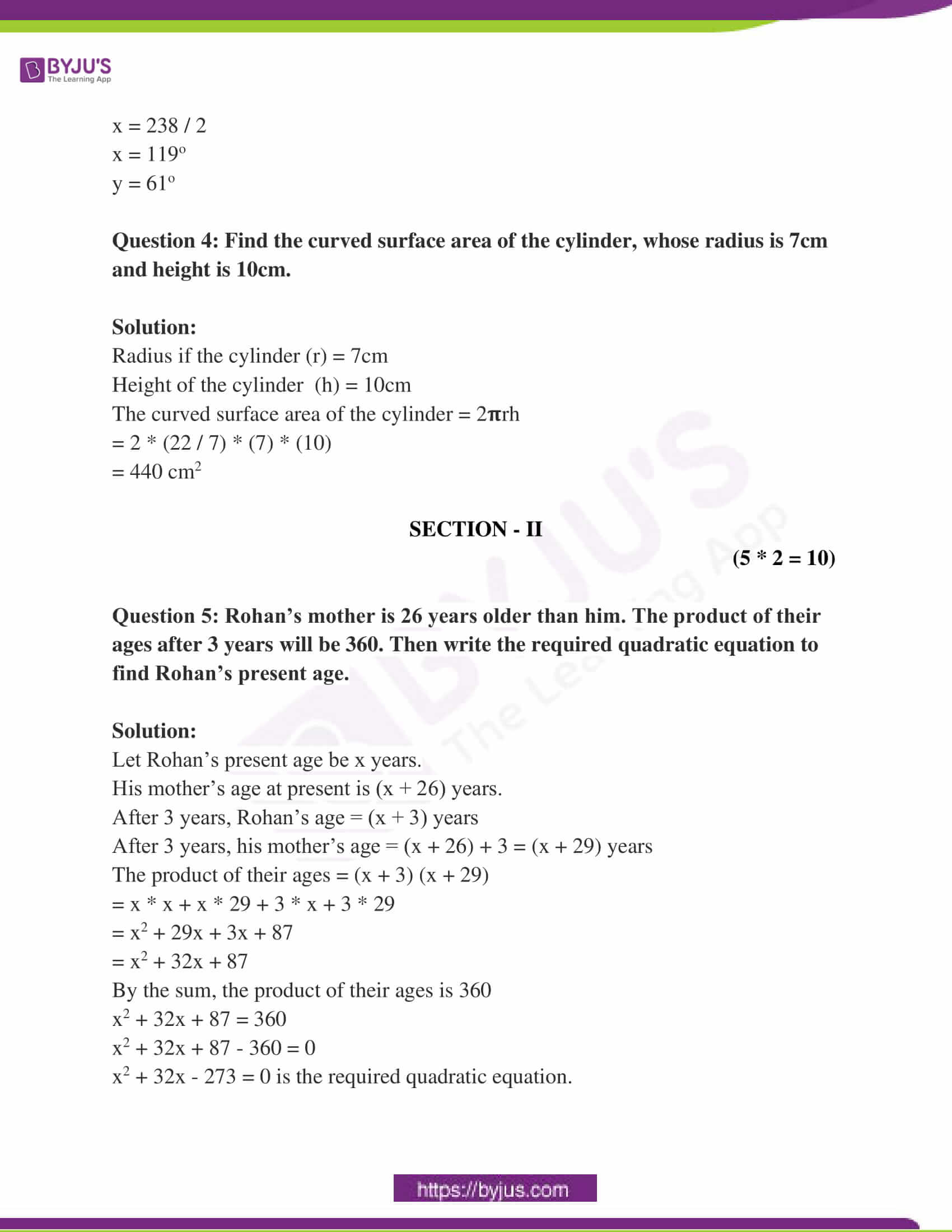 ap class 10 maths question paper 1 sol march 2019 02