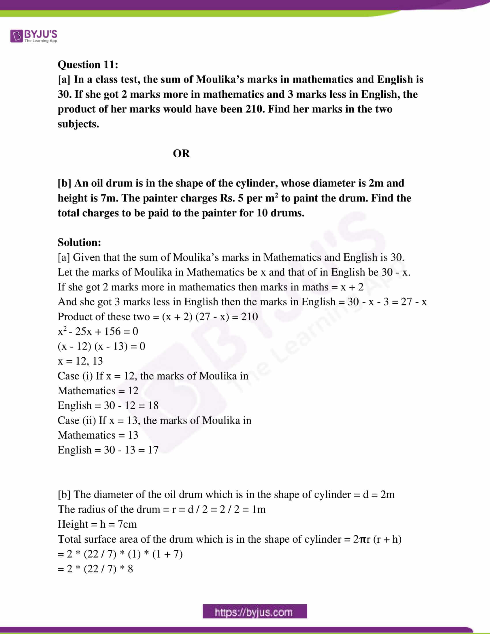 ap class 10 maths question paper 1 sol march 2019 06