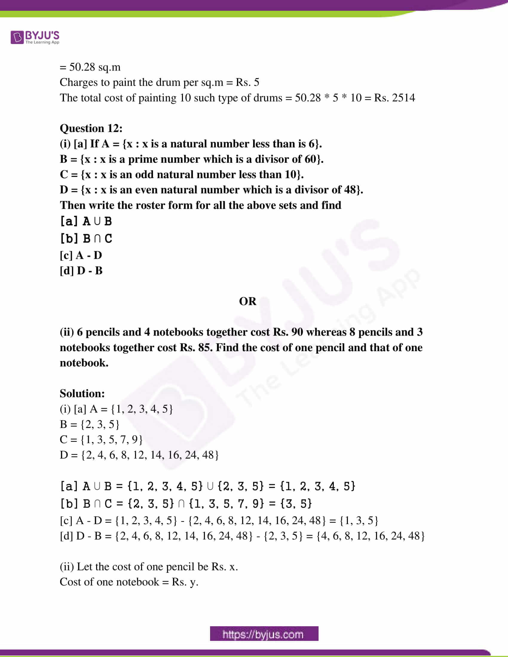 ap class 10 maths question paper 1 sol march 2019 07