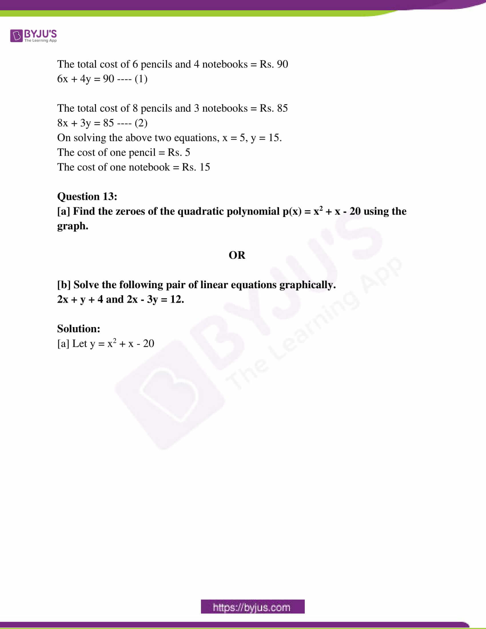 ap class 10 maths question paper 1 sol march 2019 08