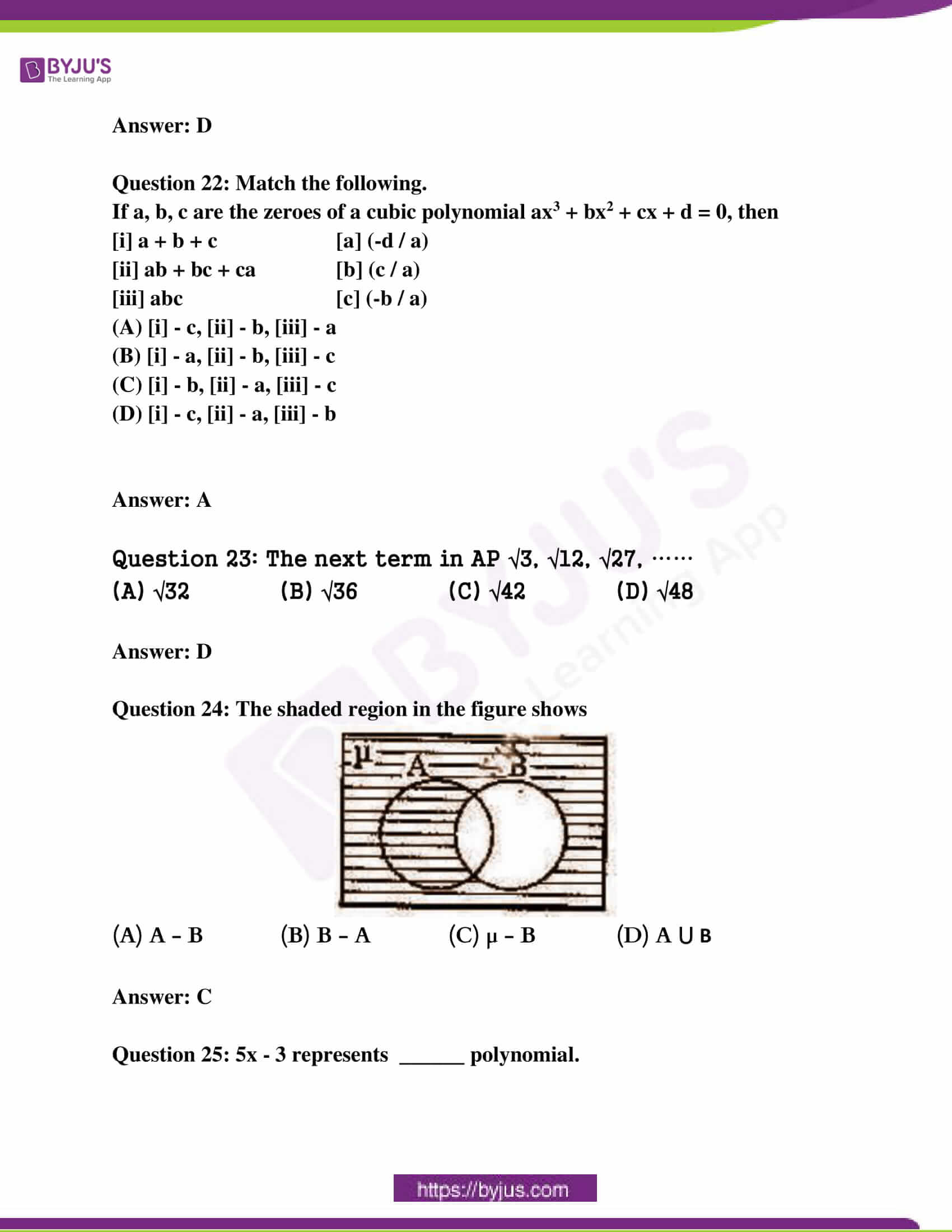 ap class 10 maths question paper 1 sol march 2019 12