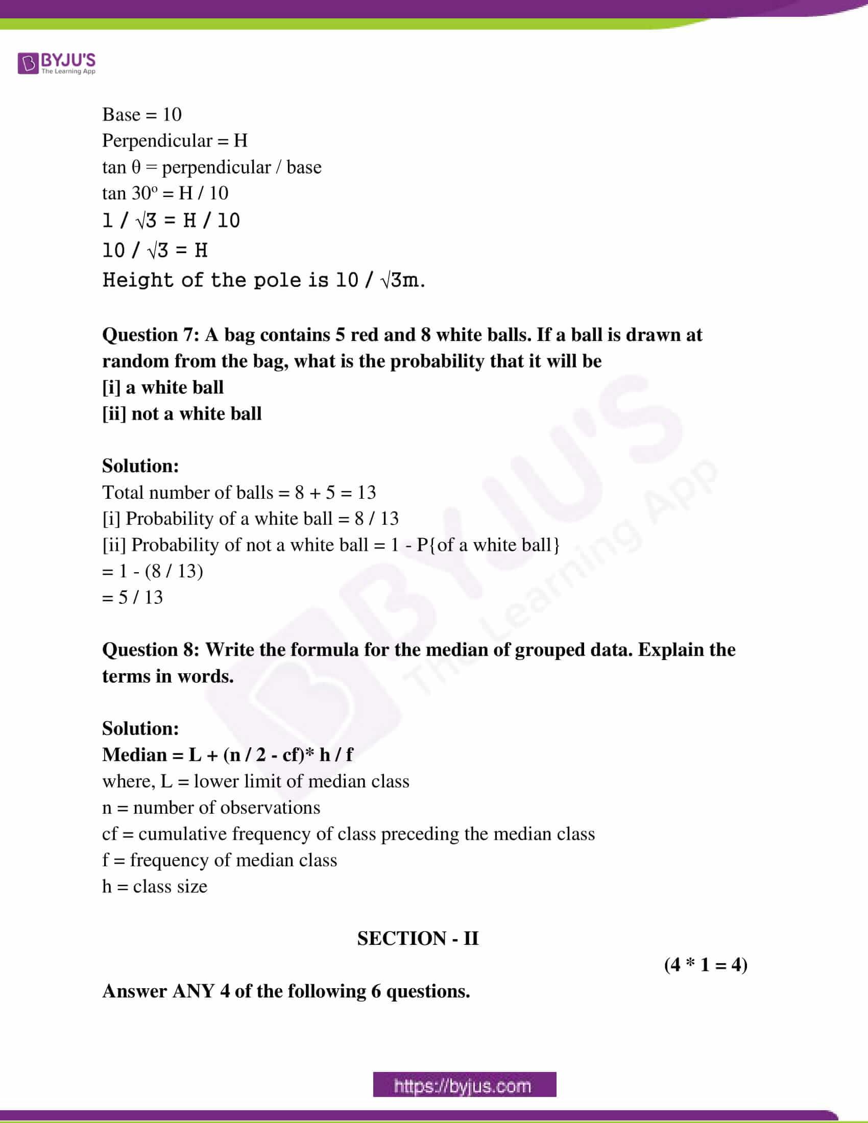 ap class 10 maths question paper 2 sol march 2016 04