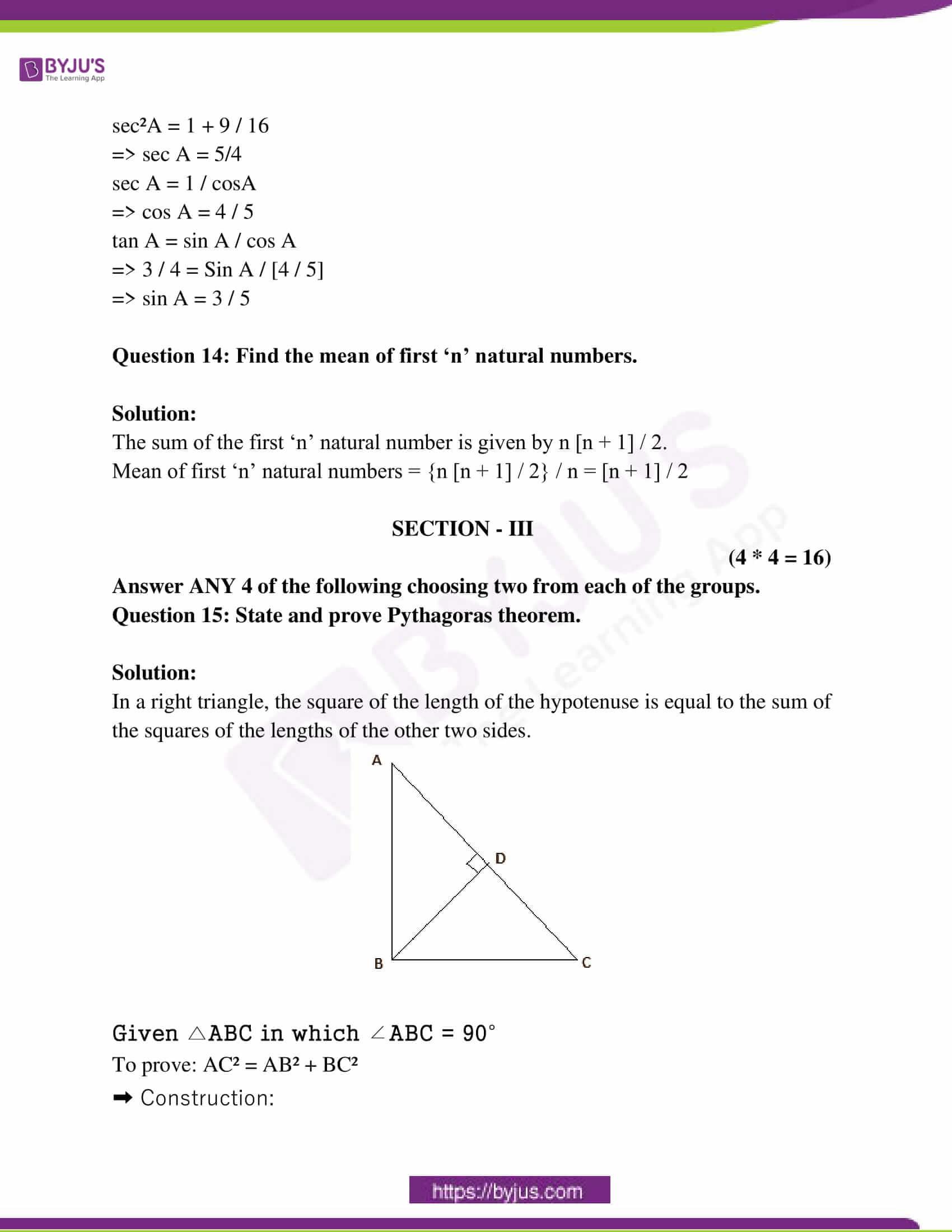 ap class 10 maths question paper 2 sol march 2016 06