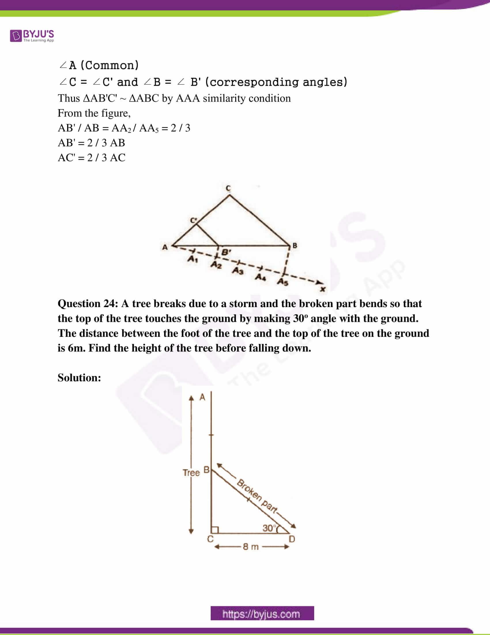 ap class 10 maths question paper 2 sol march 2016 14