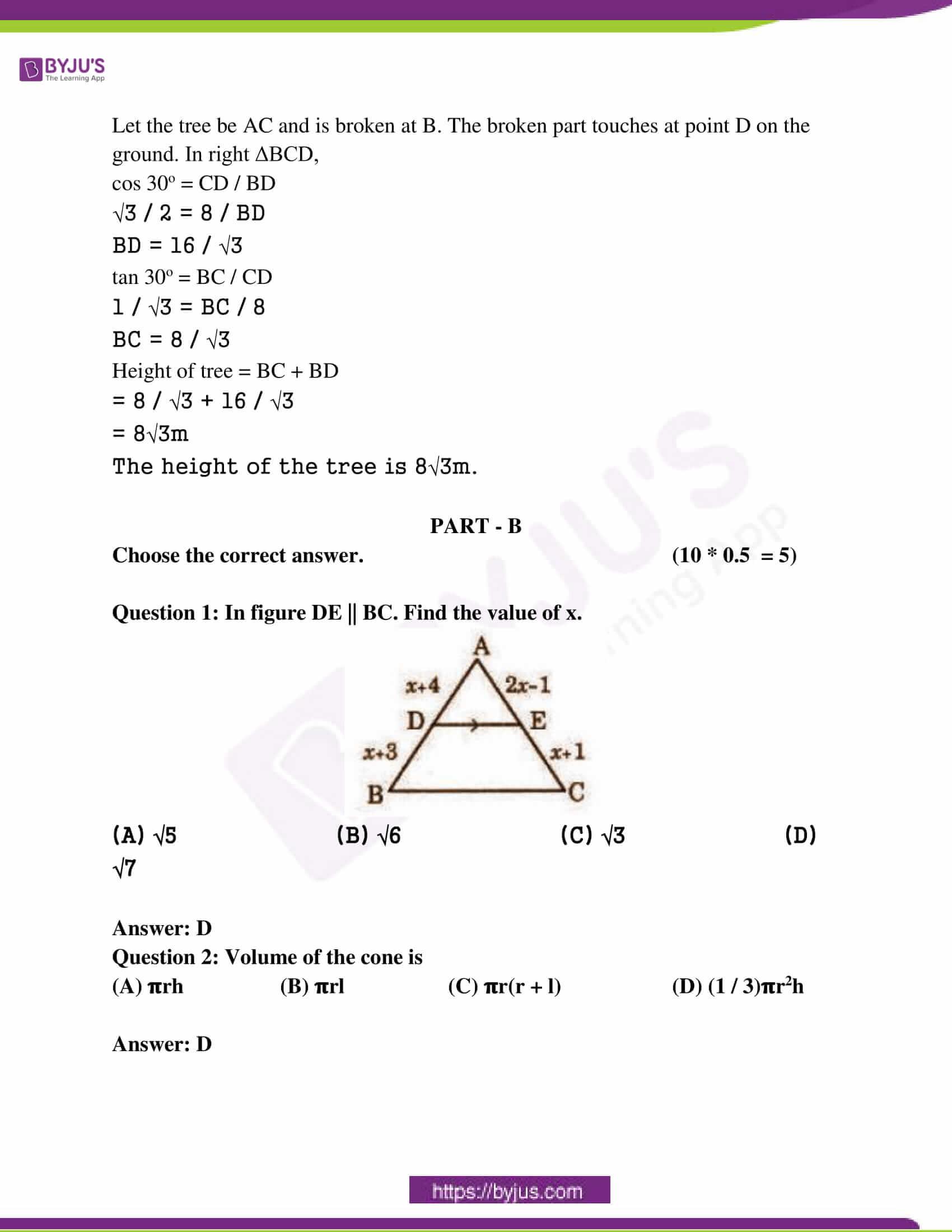 ap class 10 maths question paper 2 sol march 2016 15