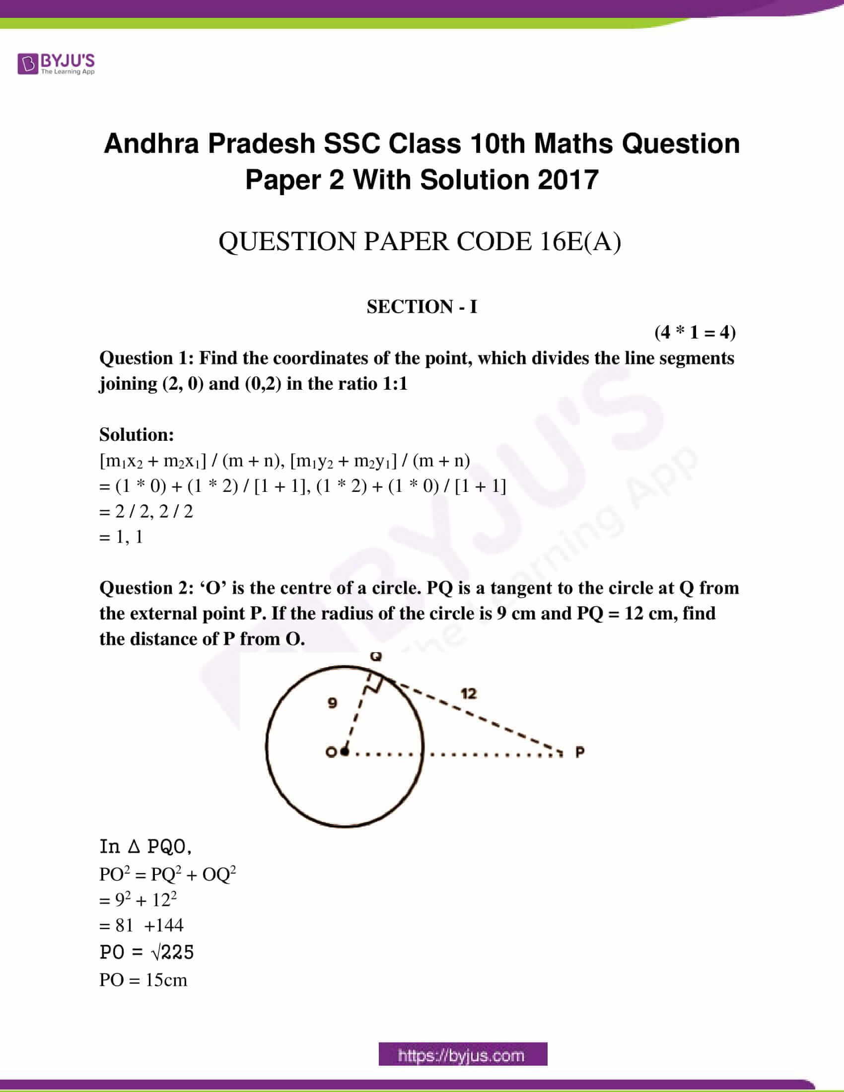 ap class 10 maths question paper 2 sol march 2017 01