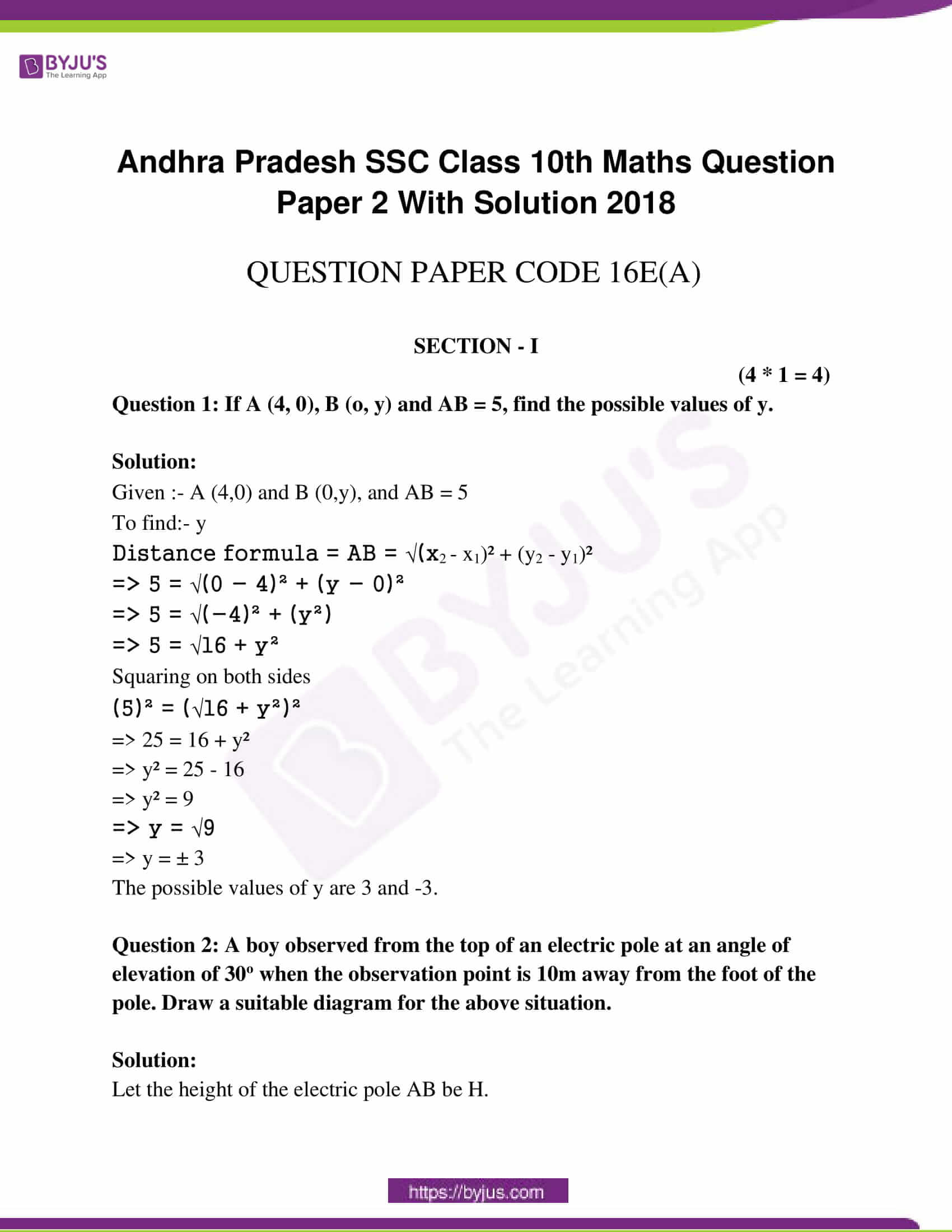 ap class 10 maths question paper 2 sol march 2018 01