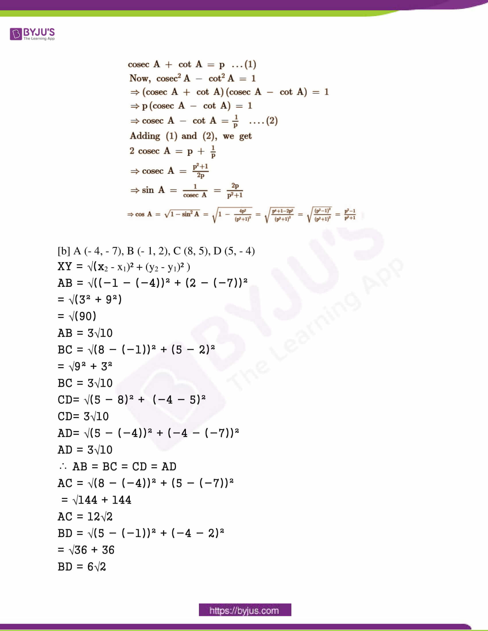 ap class 10 maths question paper 2 sol march 2018 06