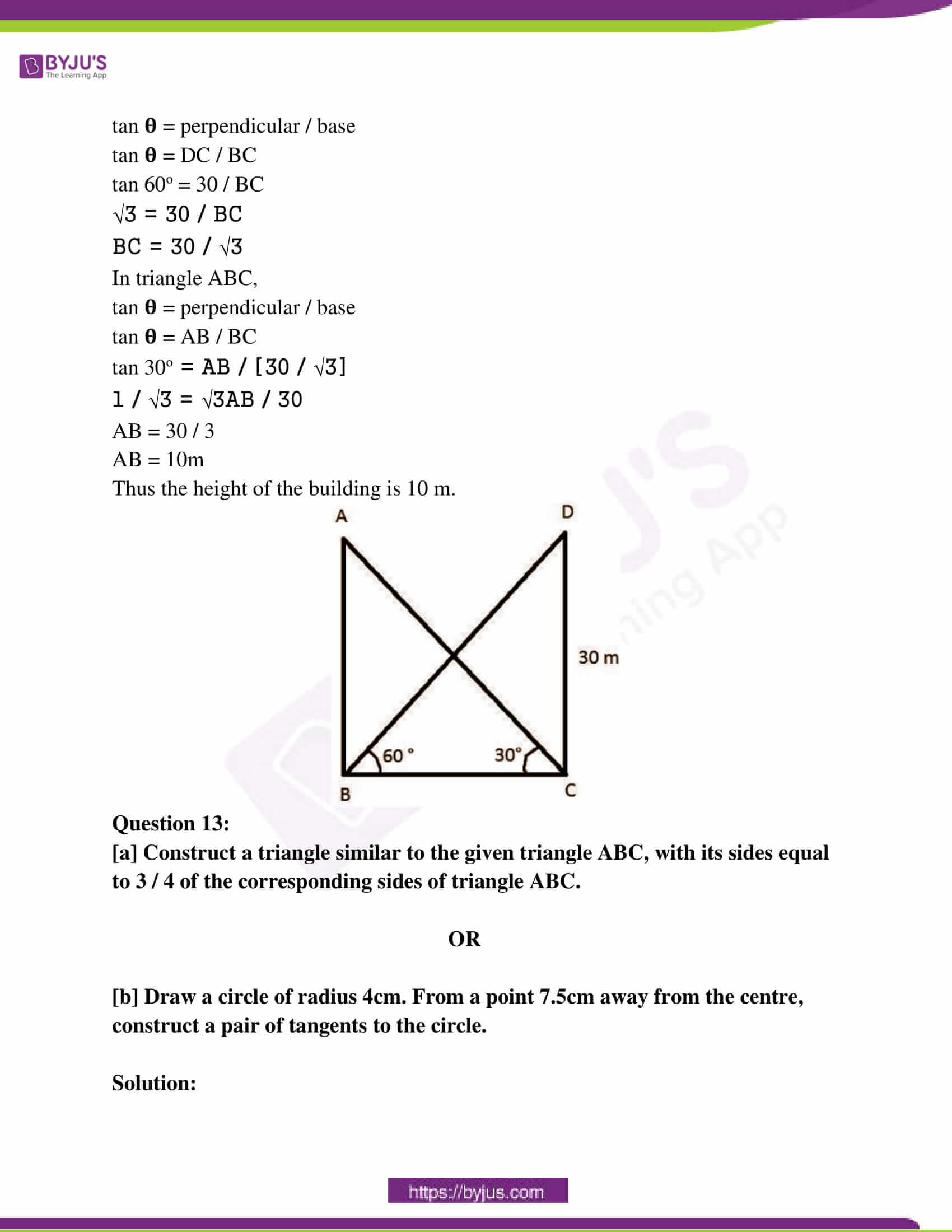 ap class 10 maths question paper 2 sol march 2018 10