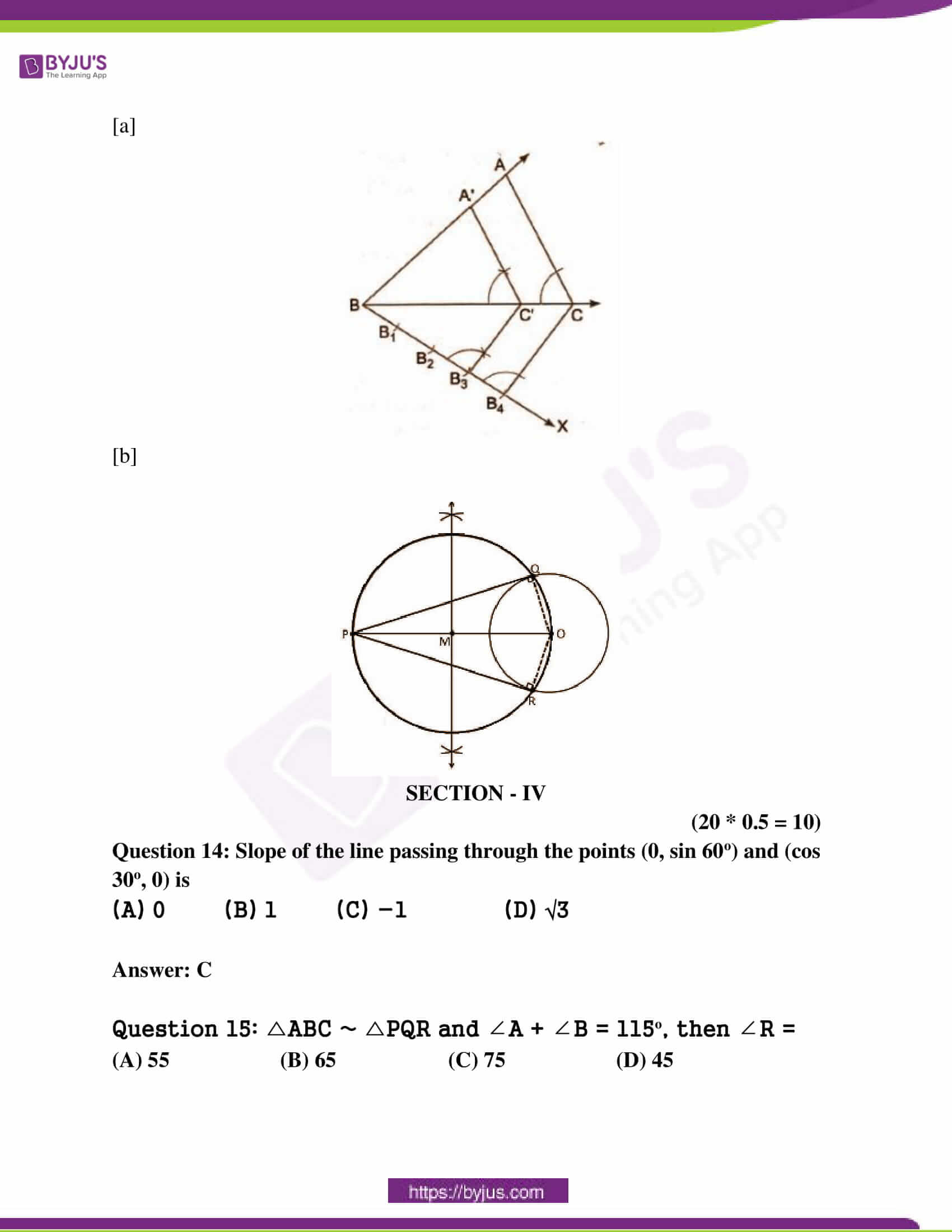 ap class 10 maths question paper 2 sol march 2018 11