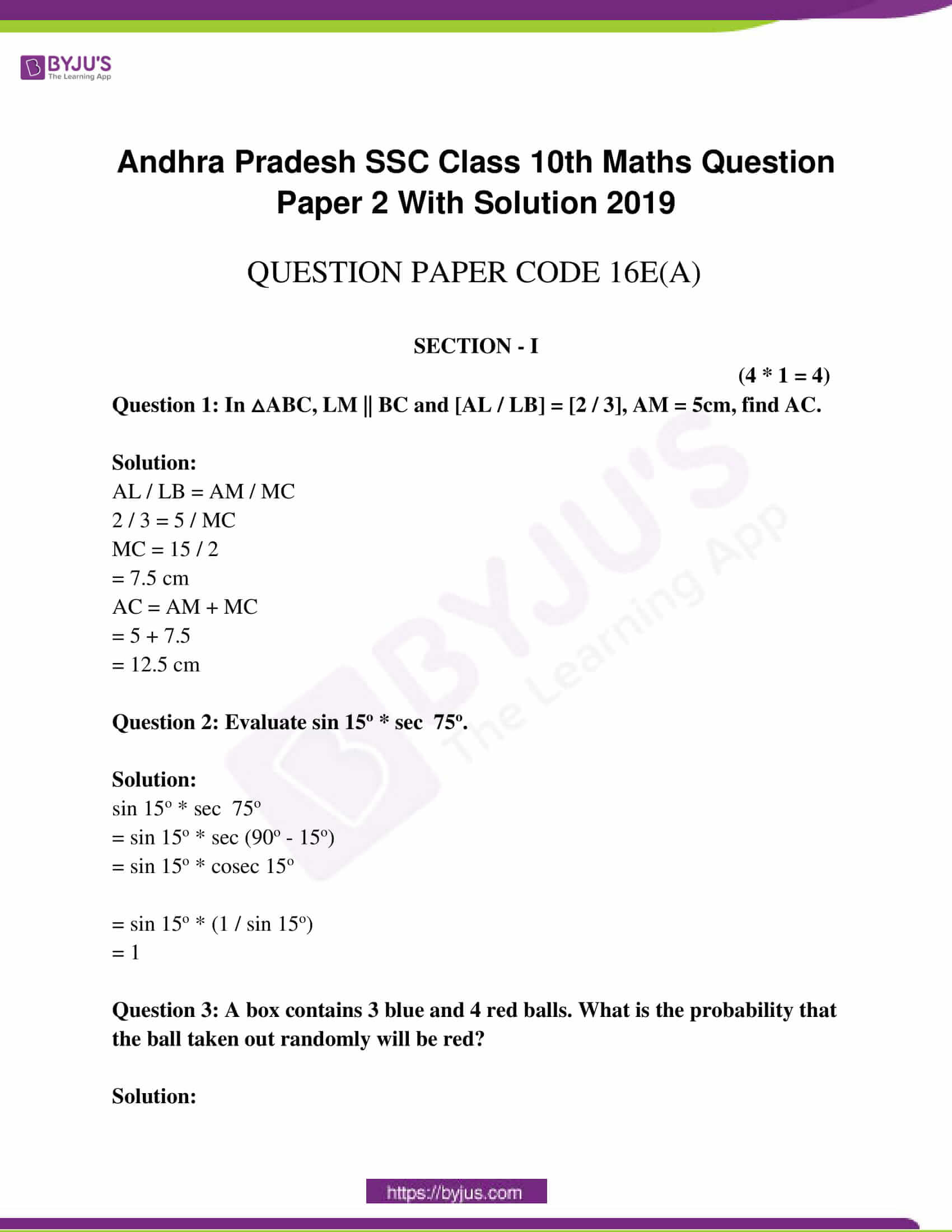 ap class 10 maths question paper 2 sol march 2019 01