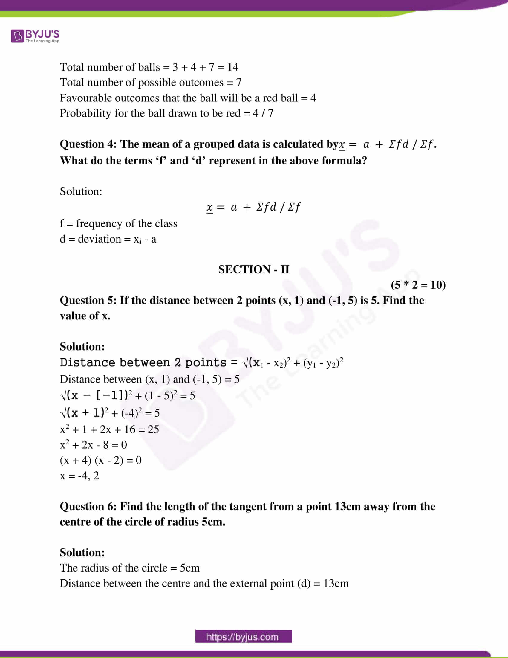 ap class 10 maths question paper 2 sol march 2019 02