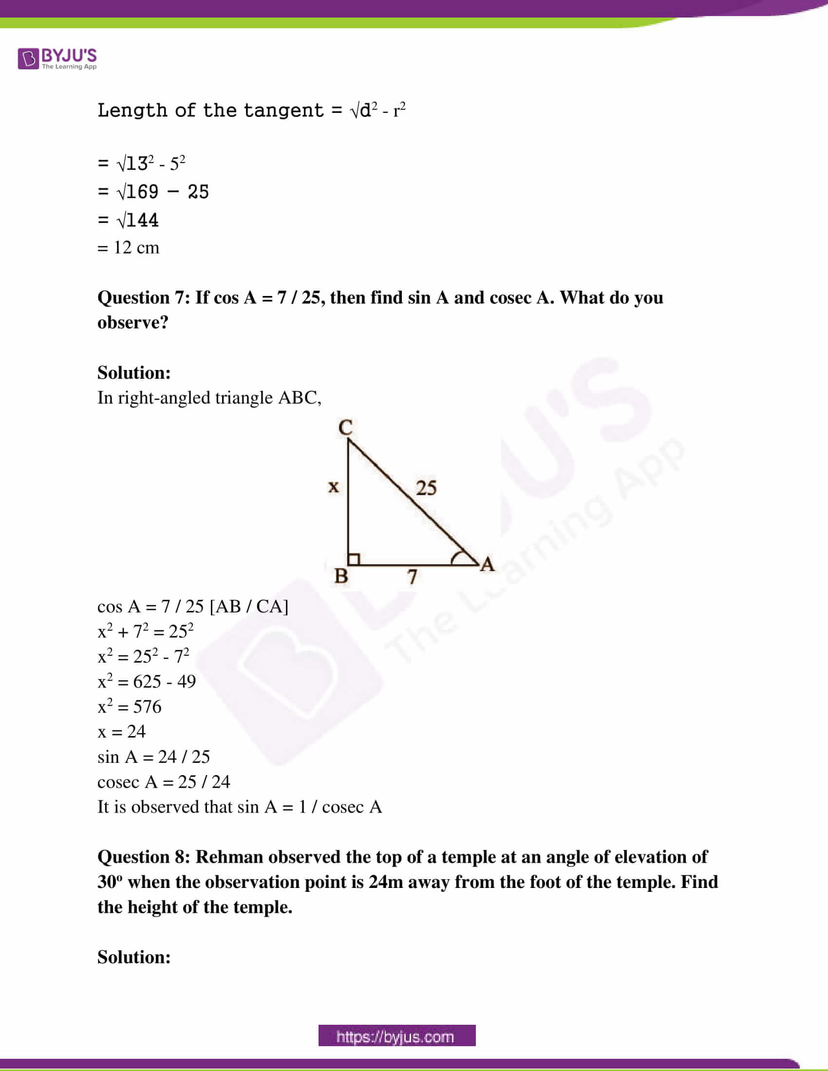 ap class 10 maths question paper 2 sol march 2019 03