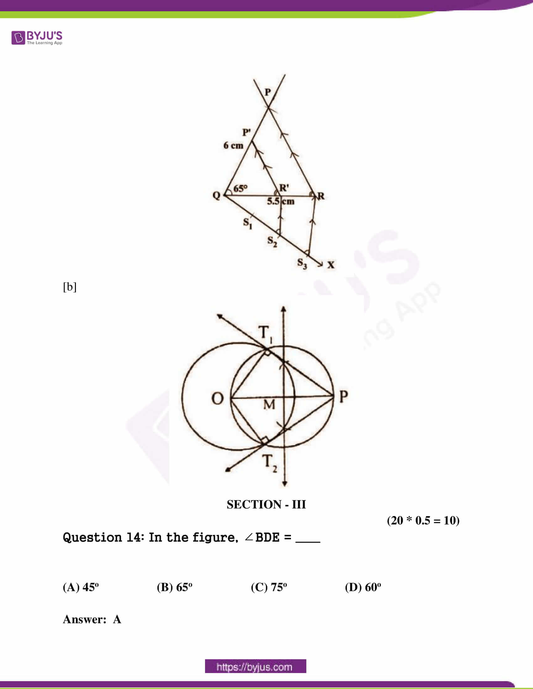ap class 10 maths question paper 2 sol march 2019 10
