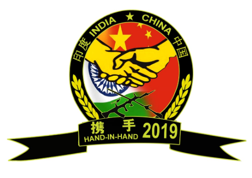 Hand in Hand Exercise - Exercise Hand-in-Hand 2019