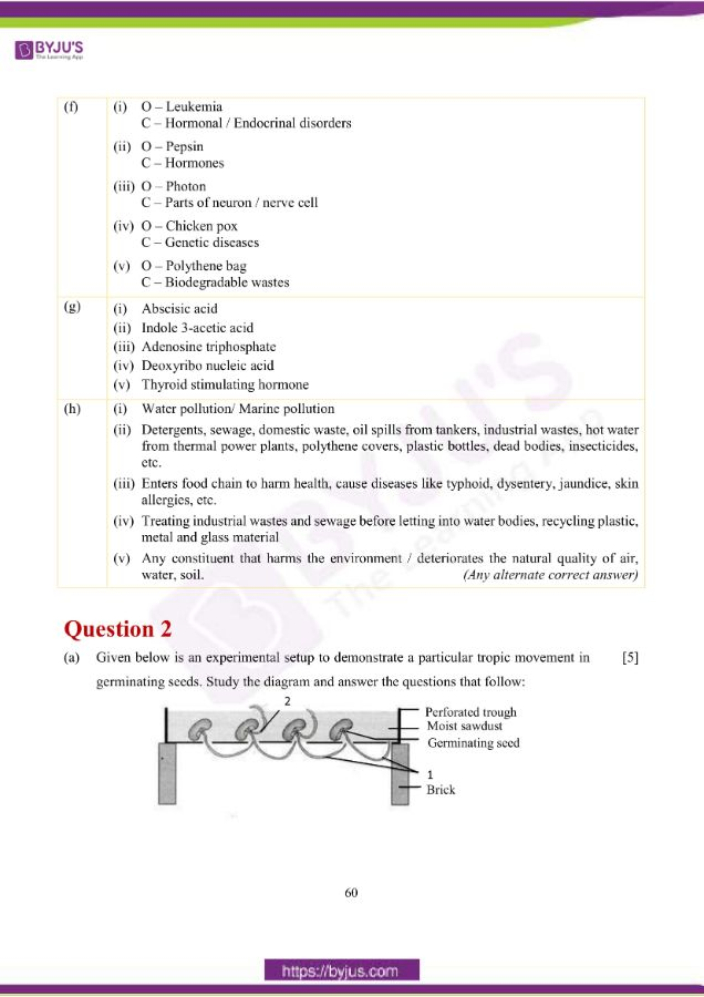 icse class 10 bio question paper solution 2019 07