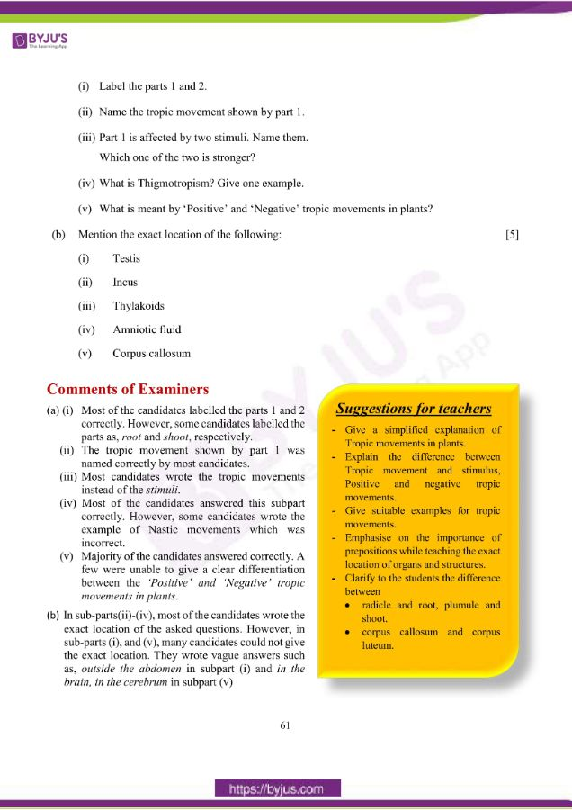 icse class 10 bio question paper solution 2019 08