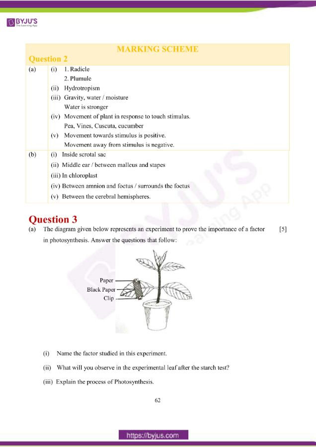 icse class 10 bio question paper solution 2019 09