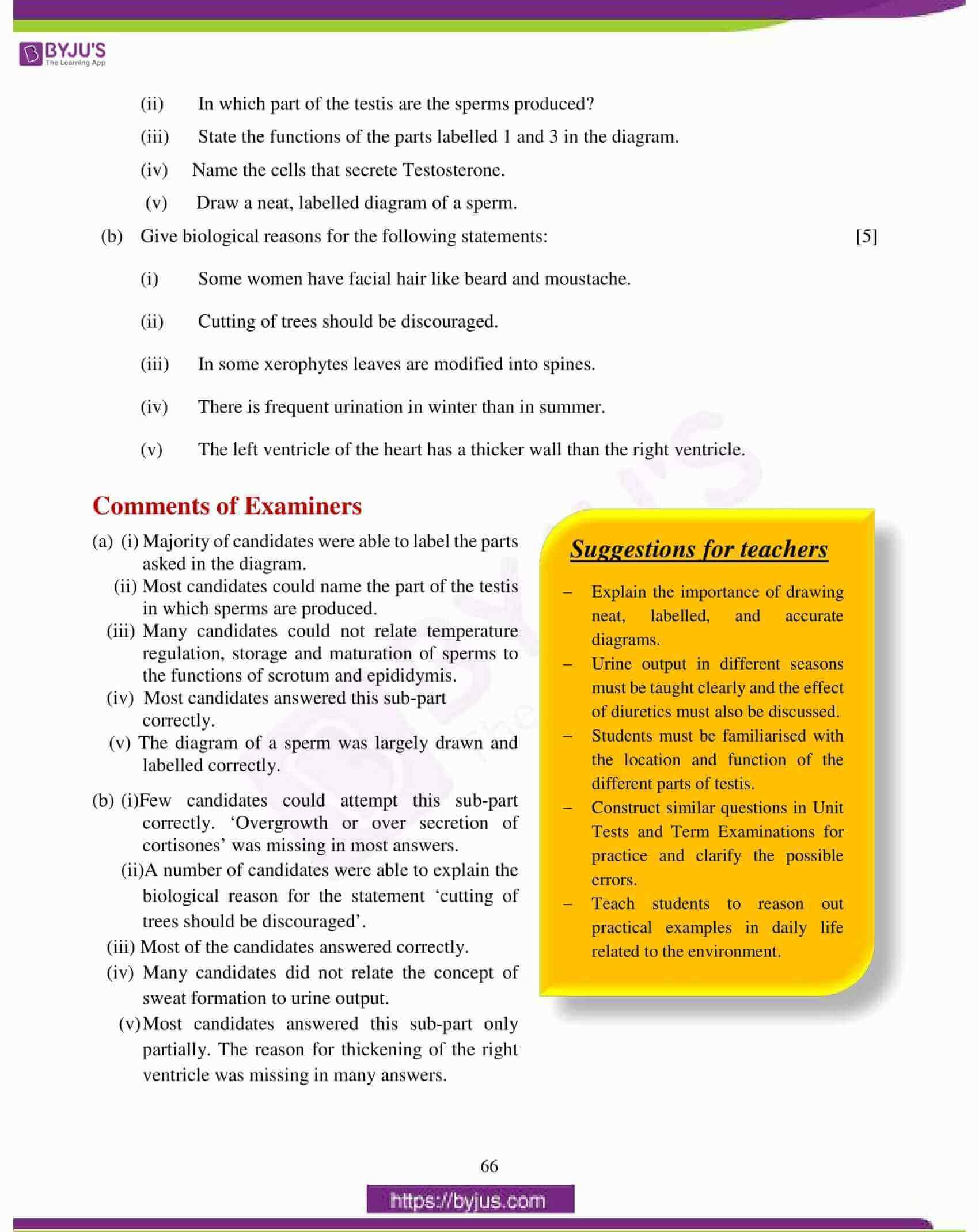 icse class 10 biology question paper solution 2017 16